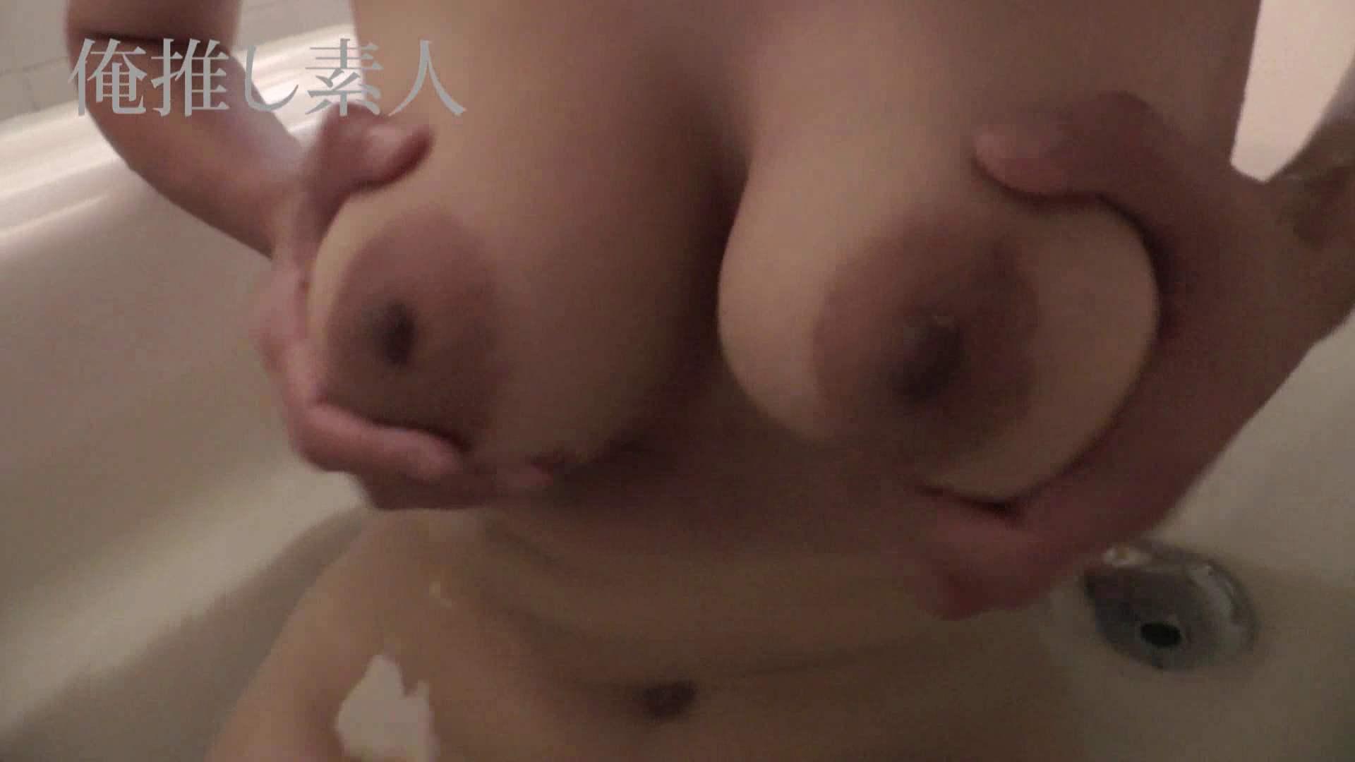 俺推し素人 30代人妻熟女キャバ嬢雫Vol.02 熟女マダム ぱこり動画紹介 29連発 4