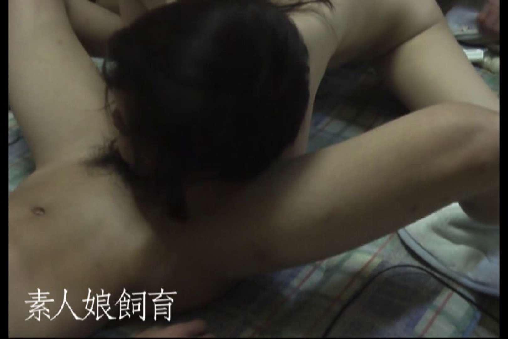素人娘飼育~お前の餌は他人棒~鬼畜輪●中編 マンコ映像 AV無料 77連発 45