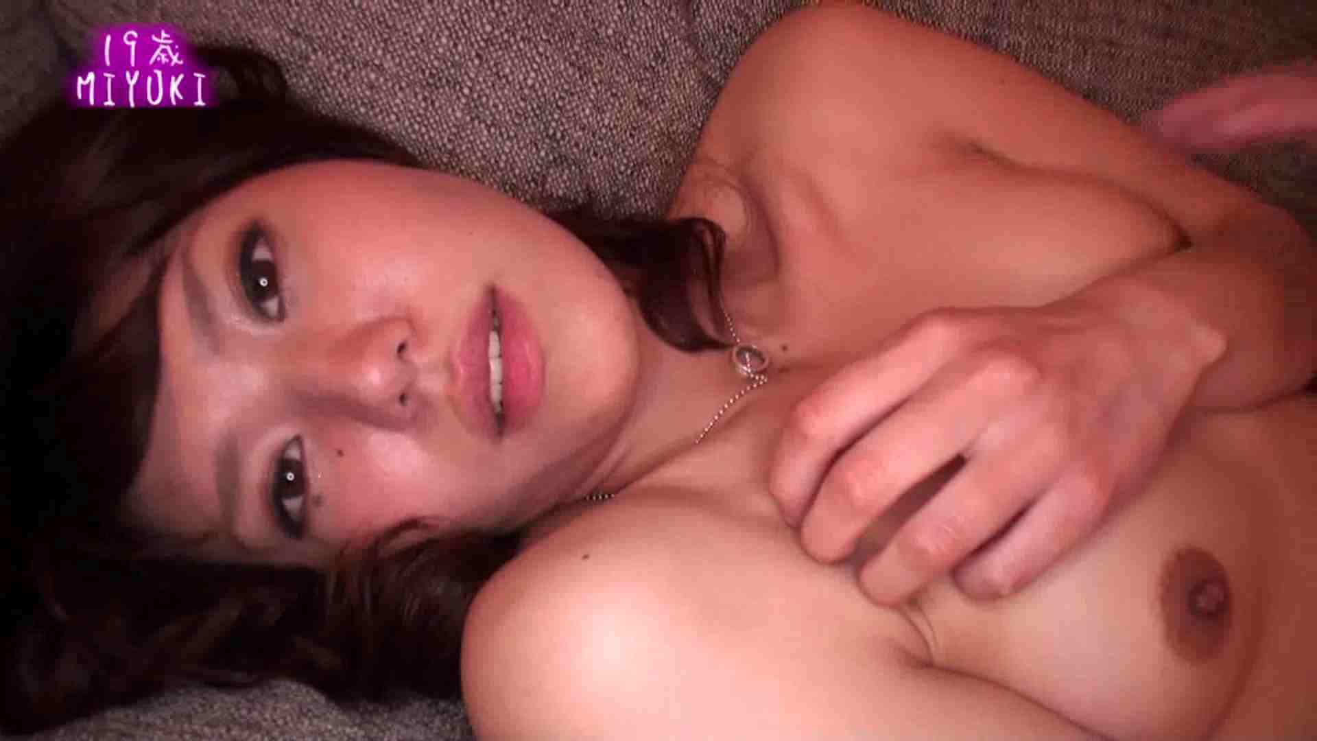 遂に解禁!!MIYUKIちゃんの柔らかいおっぱい おっぱい娘  34連発 14