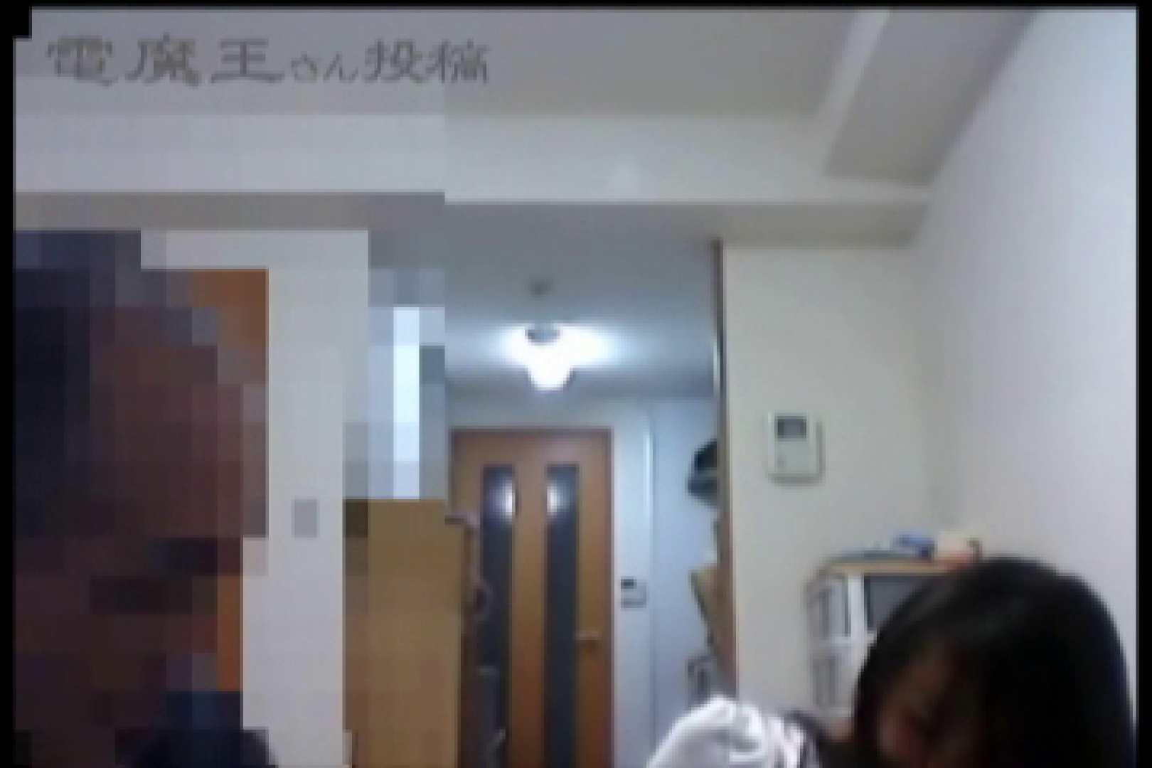 電魔王さんの「隠撮の部屋」ミーナ 隠撮   0  21連発 3