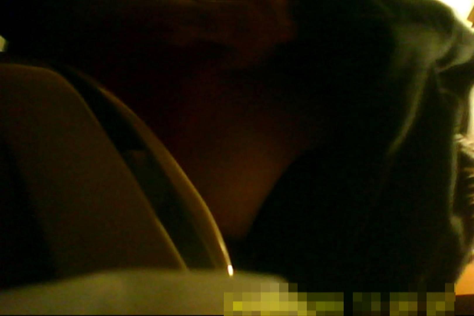魅惑の化粧室~禁断のプライベート空間~vol.9 プライベート ワレメ無修正動画無料 70連発 67