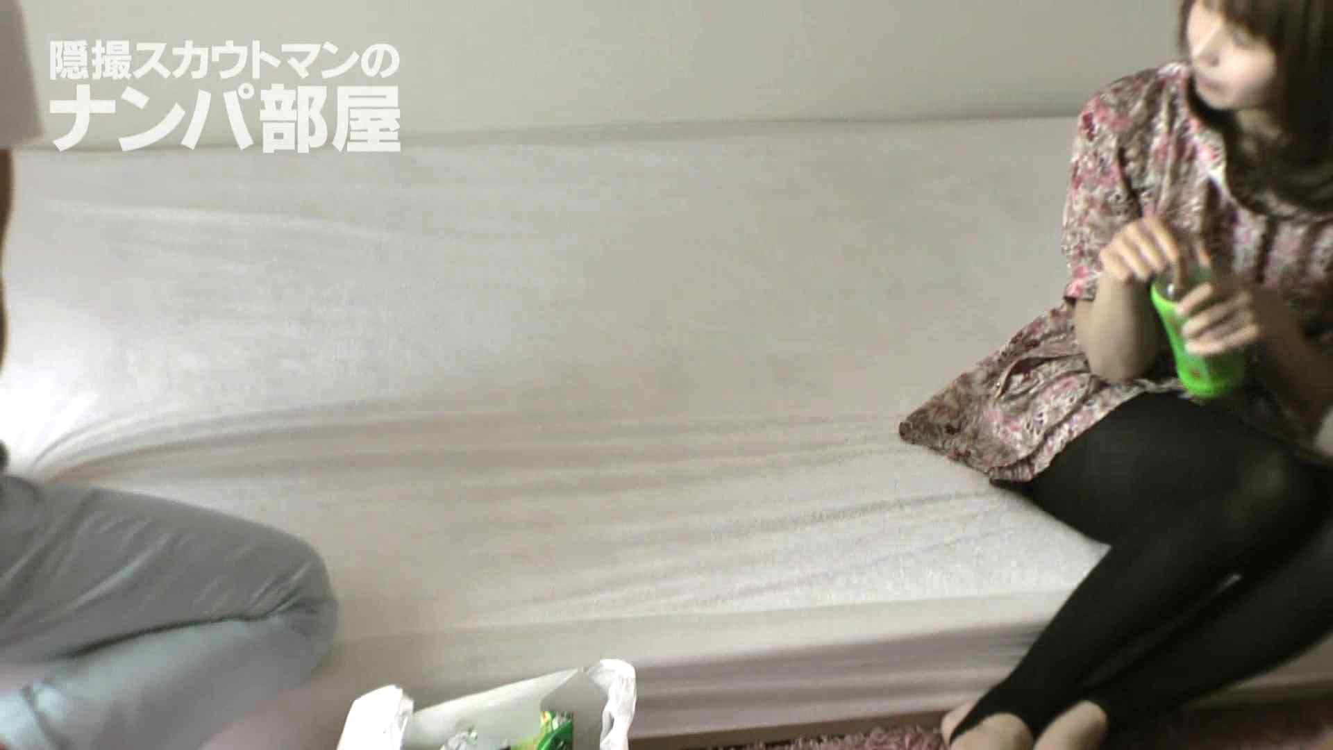 隠撮スカウトマンのナンパ部屋~風俗デビュー前のつまみ食い~ sii 脱衣所  90連発 6
