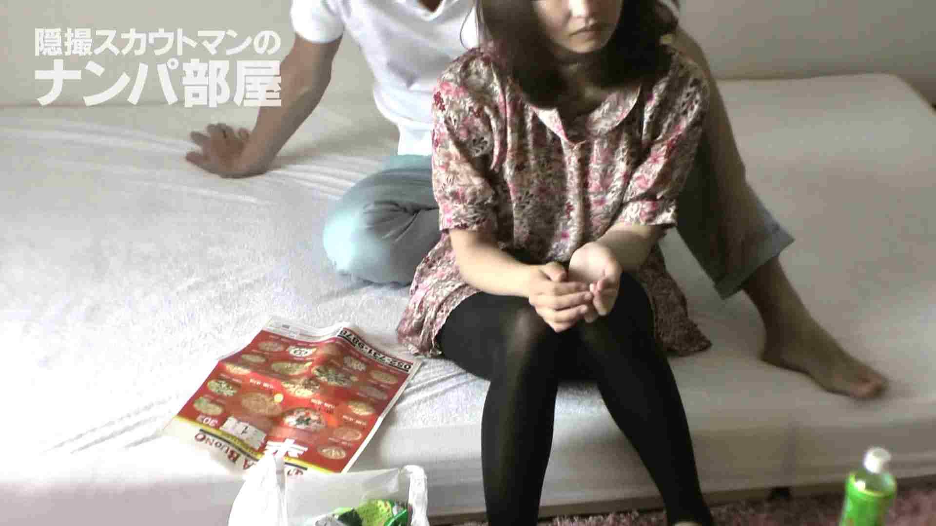 隠撮スカウトマンのナンパ部屋~風俗デビュー前のつまみ食い~ sii 脱衣所 | ナンパ  90連発 13