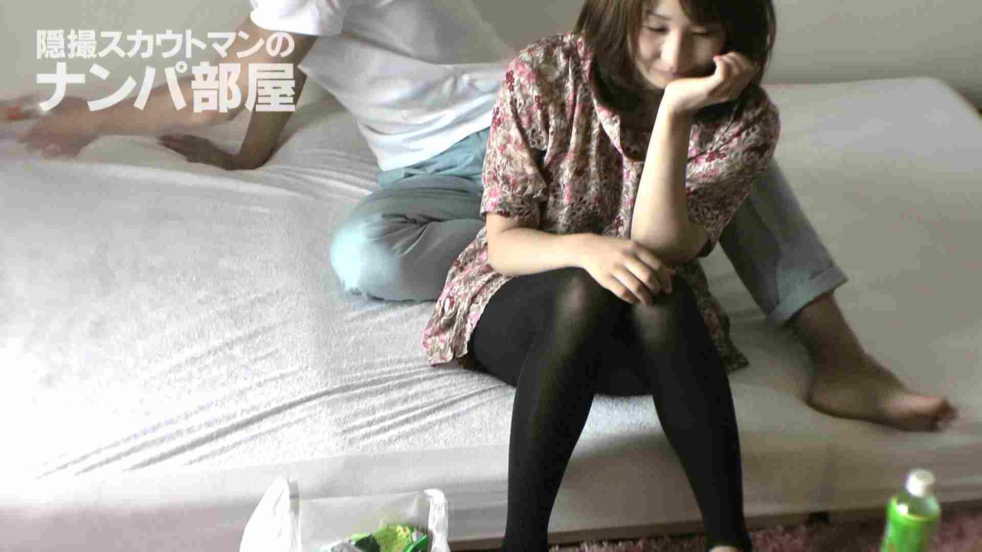 隠撮スカウトマンのナンパ部屋~風俗デビュー前のつまみ食い~ sii 脱衣所  90連発 15