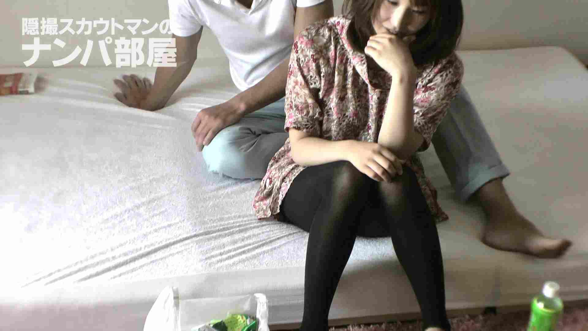 隠撮スカウトマンのナンパ部屋~風俗デビュー前のつまみ食い~ sii 脱衣所 | ナンパ  90連発 16