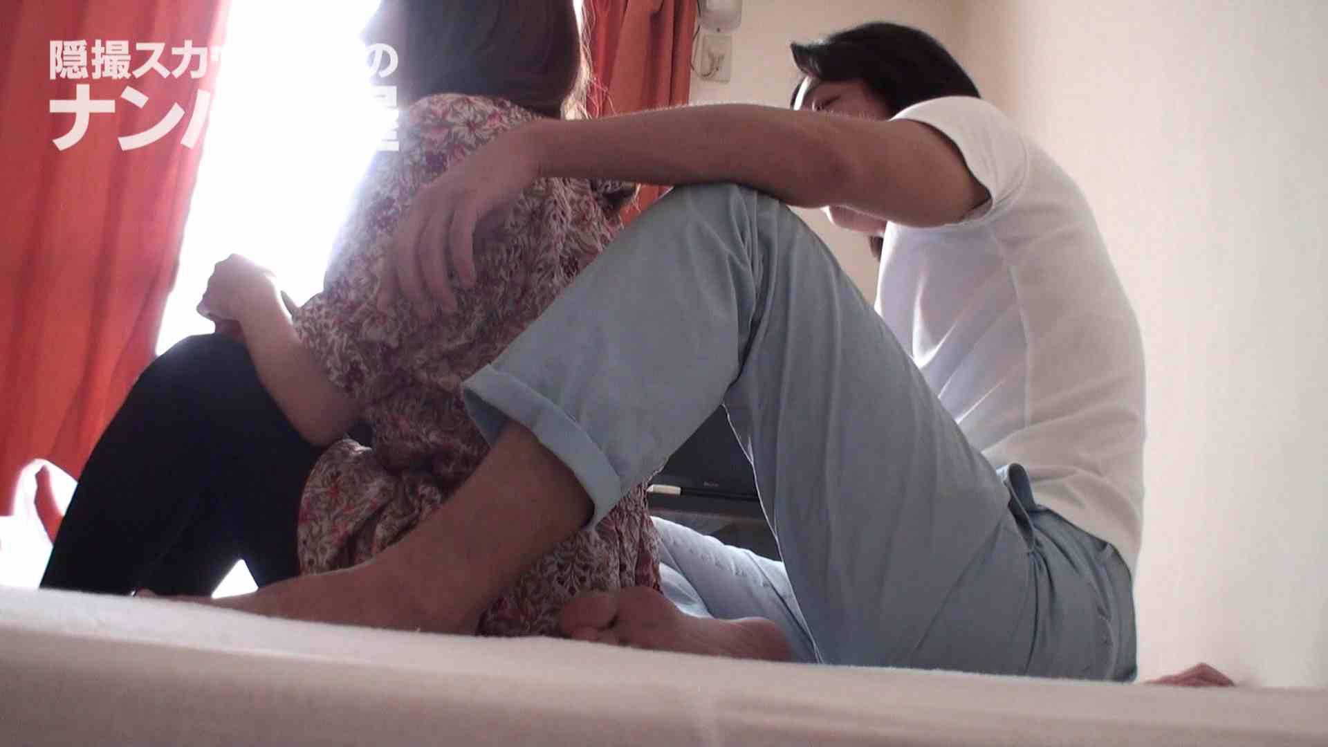 隠撮スカウトマンのナンパ部屋~風俗デビュー前のつまみ食い~ sii 脱衣所 | ナンパ  90連発 19