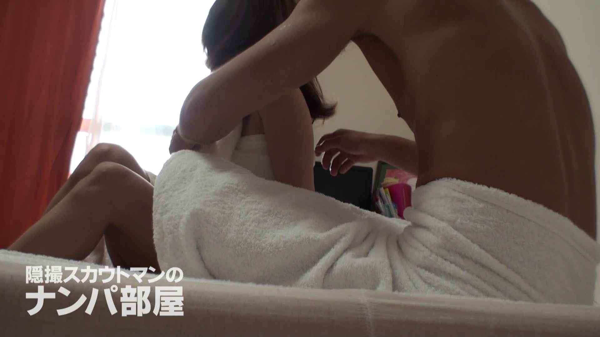 隠撮スカウトマンのナンパ部屋~風俗デビュー前のつまみ食い~ sii 脱衣所  90連発 57
