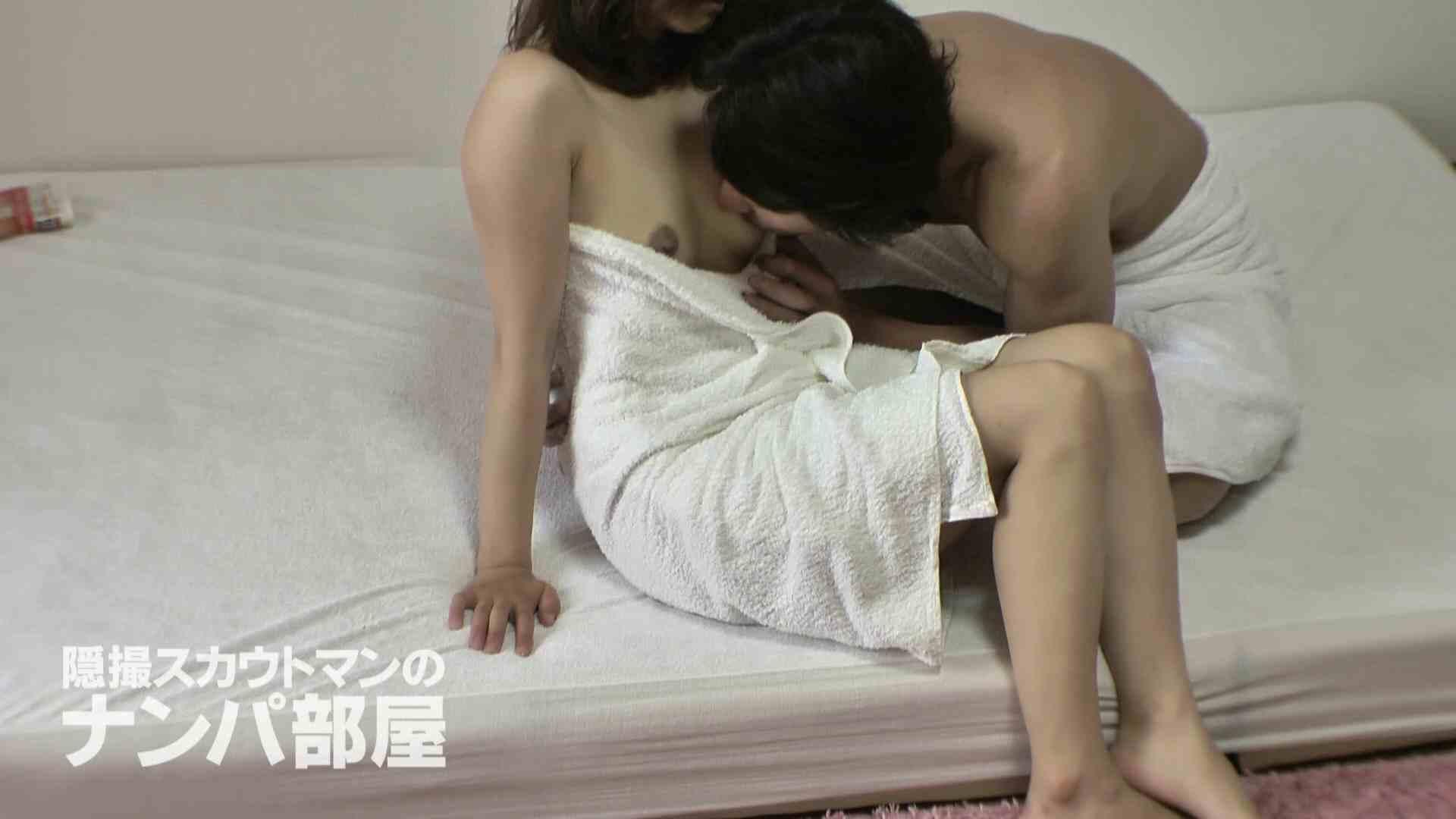 隠撮スカウトマンのナンパ部屋~風俗デビュー前のつまみ食い~ sii 隠撮 盗み撮り動画キャプチャ 90連発 59