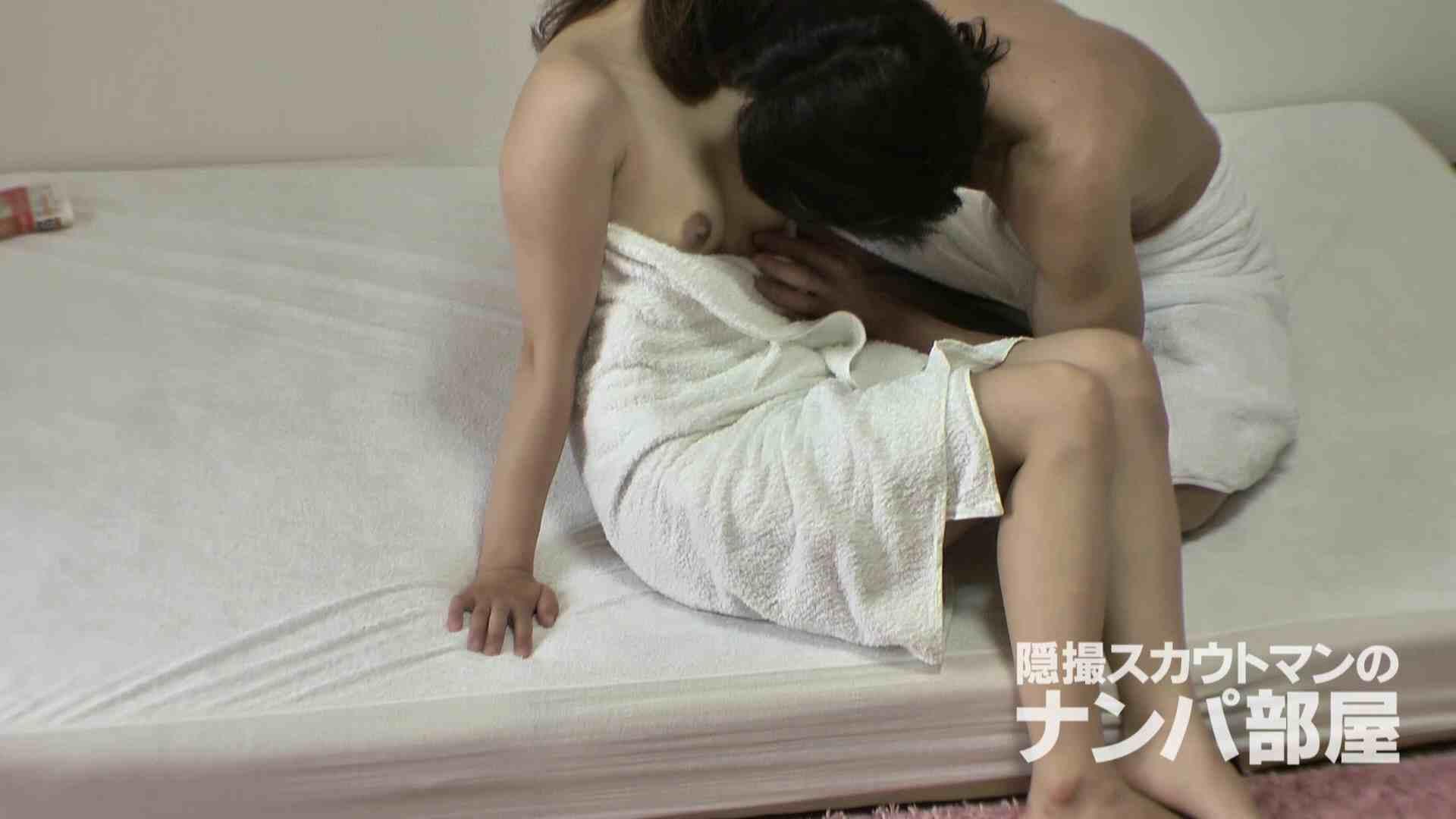 隠撮スカウトマンのナンパ部屋~風俗デビュー前のつまみ食い~ sii 脱衣所 | ナンパ  90連発 61