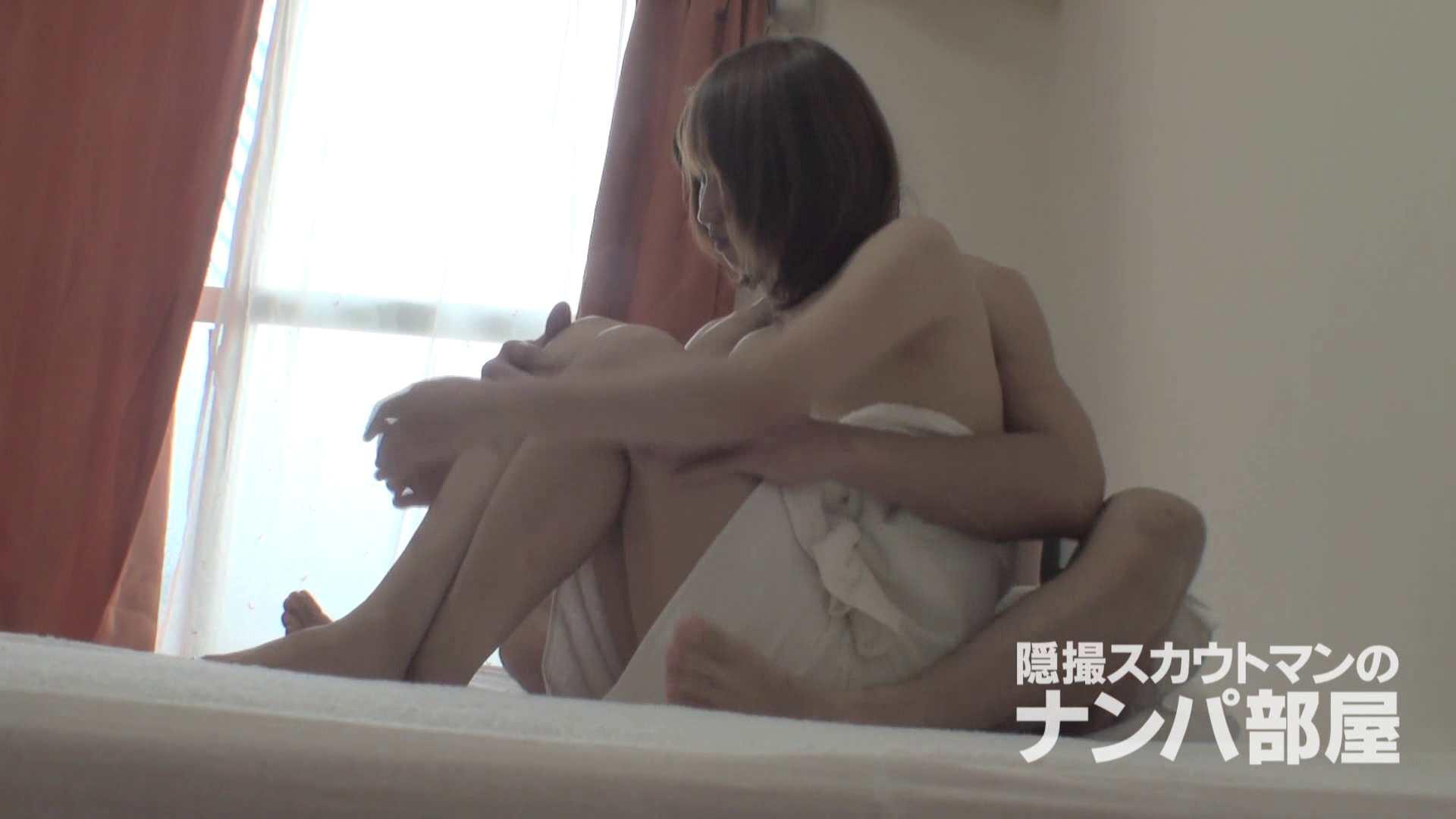 隠撮スカウトマンのナンパ部屋~風俗デビュー前のつまみ食い~ sii 脱衣所  90連発 66