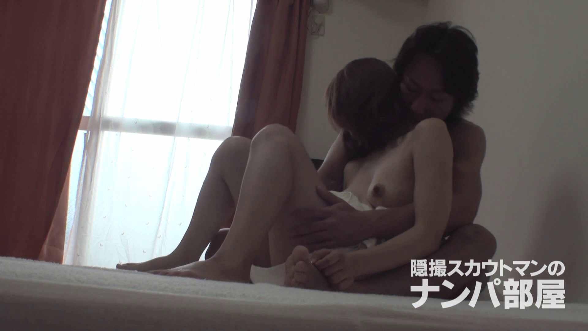 隠撮スカウトマンのナンパ部屋~風俗デビュー前のつまみ食い~ sii 隠撮 盗み撮り動画キャプチャ 90連発 68