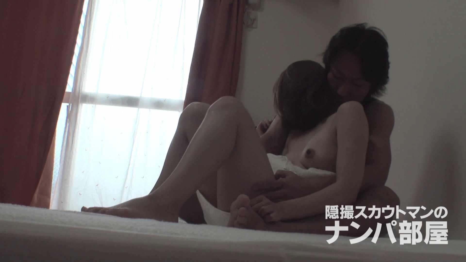 隠撮スカウトマンのナンパ部屋~風俗デビュー前のつまみ食い~ sii 脱衣所 | ナンパ  90連発 70
