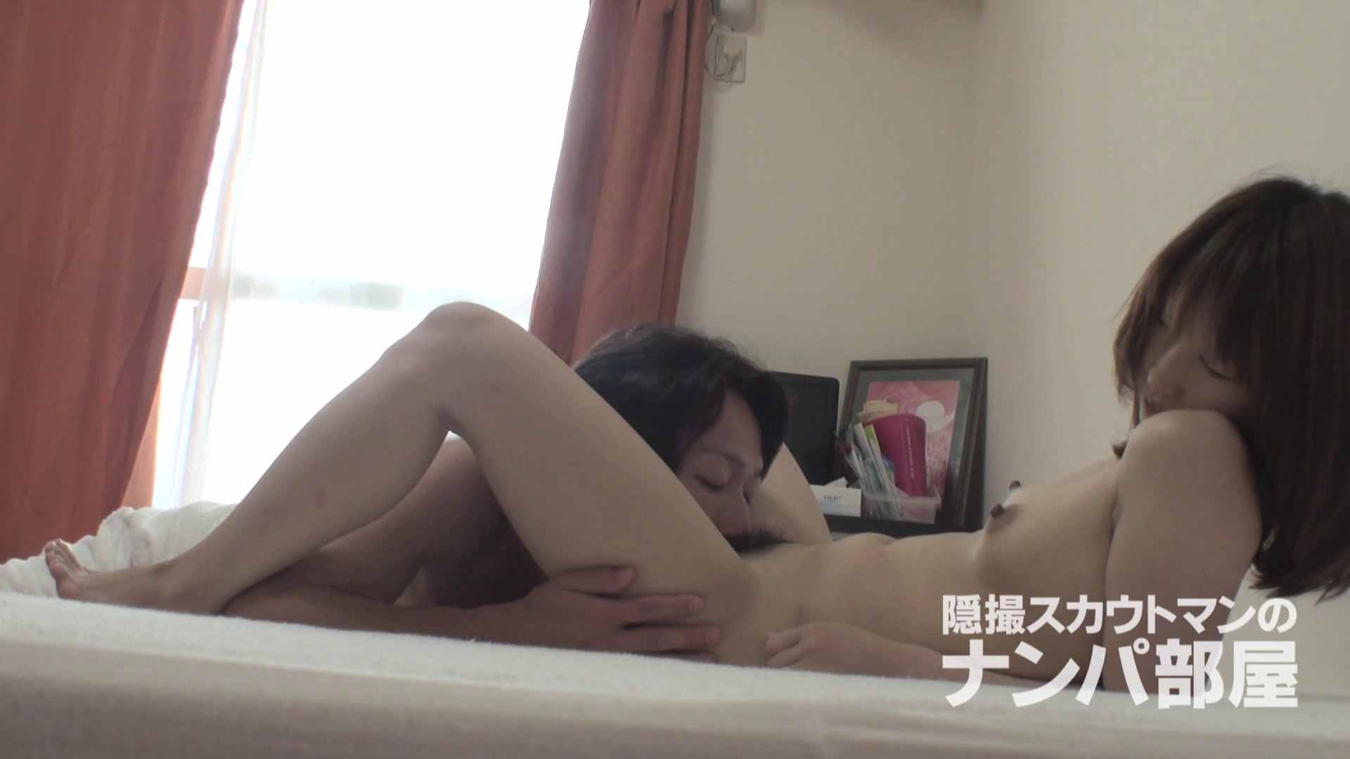 隠撮スカウトマンのナンパ部屋~風俗デビュー前のつまみ食い~ sii 脱衣所 | ナンパ  90連発 79