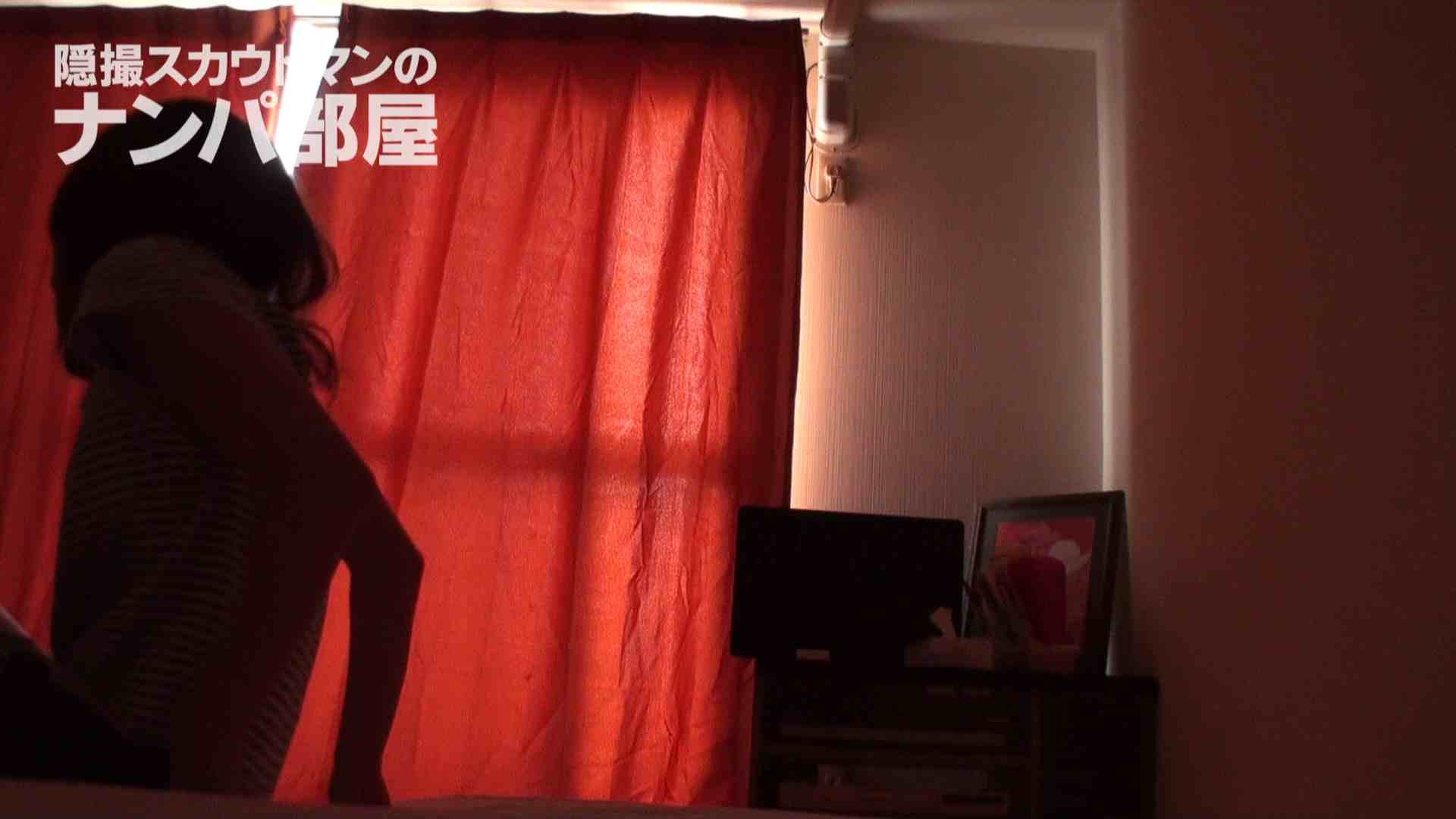 隠撮スカウトマンのナンパ部屋~風俗デビュー前のつまみ食い~ siivol.3 隠撮 | SEXプレイ  105連発 1