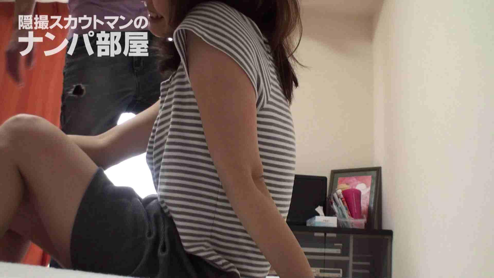 隠撮スカウトマンのナンパ部屋~風俗デビュー前のつまみ食い~ siivol.3 隠撮  105連発 12