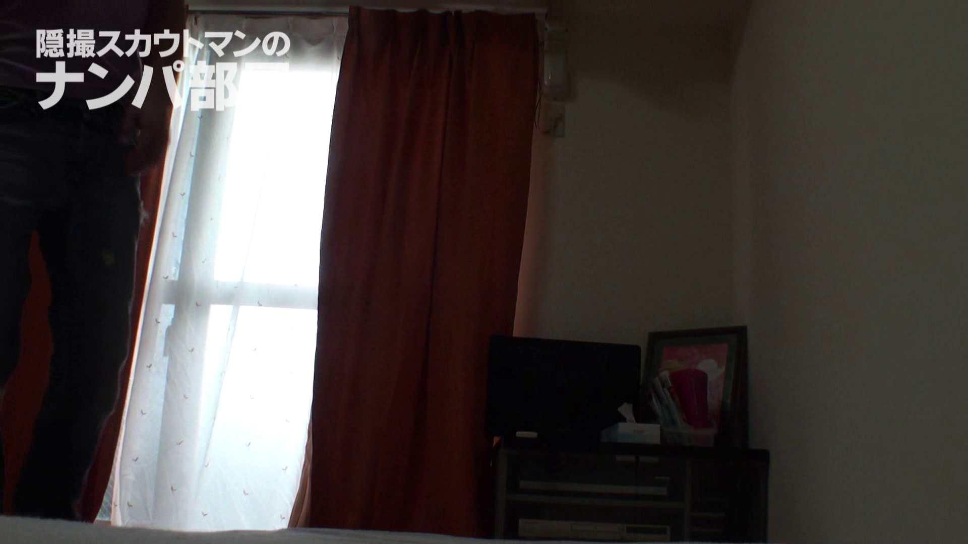 隠撮スカウトマンのナンパ部屋~風俗デビュー前のつまみ食い~ siivol.3 隠撮 | SEXプレイ  105連発 17