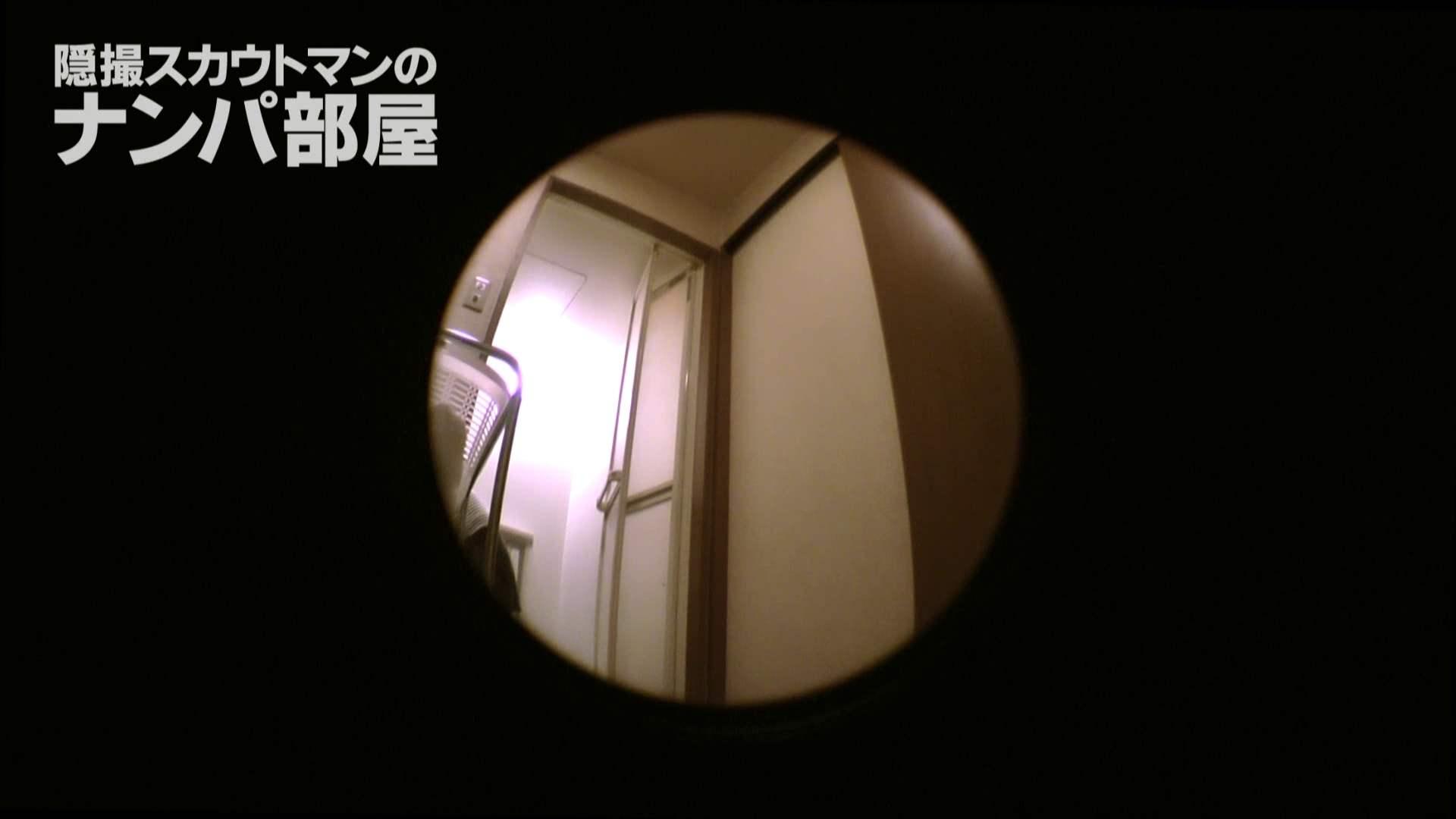 隠撮スカウトマンのナンパ部屋~風俗デビュー前のつまみ食い~ siivol.3 美女OL スケベ動画紹介 105連発 26