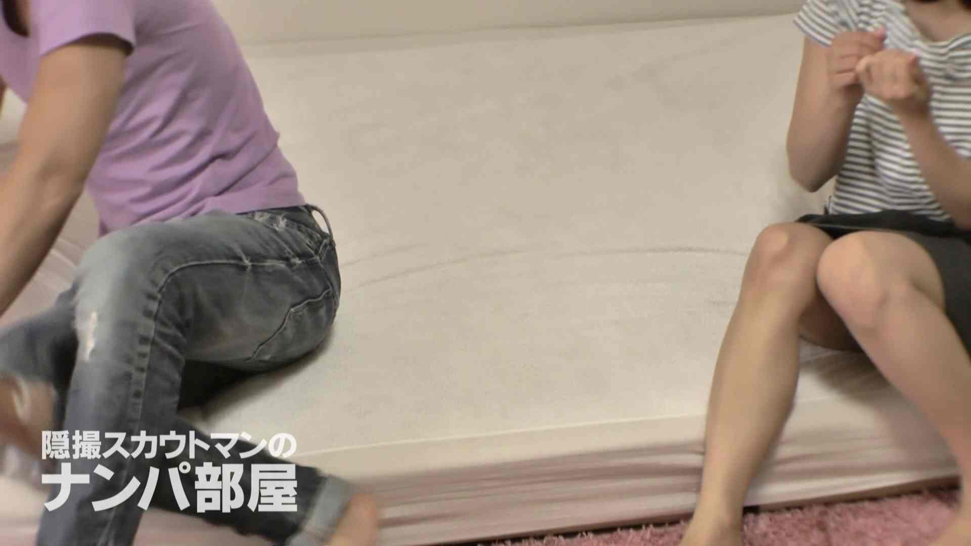 隠撮スカウトマンのナンパ部屋~風俗デビュー前のつまみ食い~ siivol.3 ナンパ セックス無修正動画無料 105連発 35
