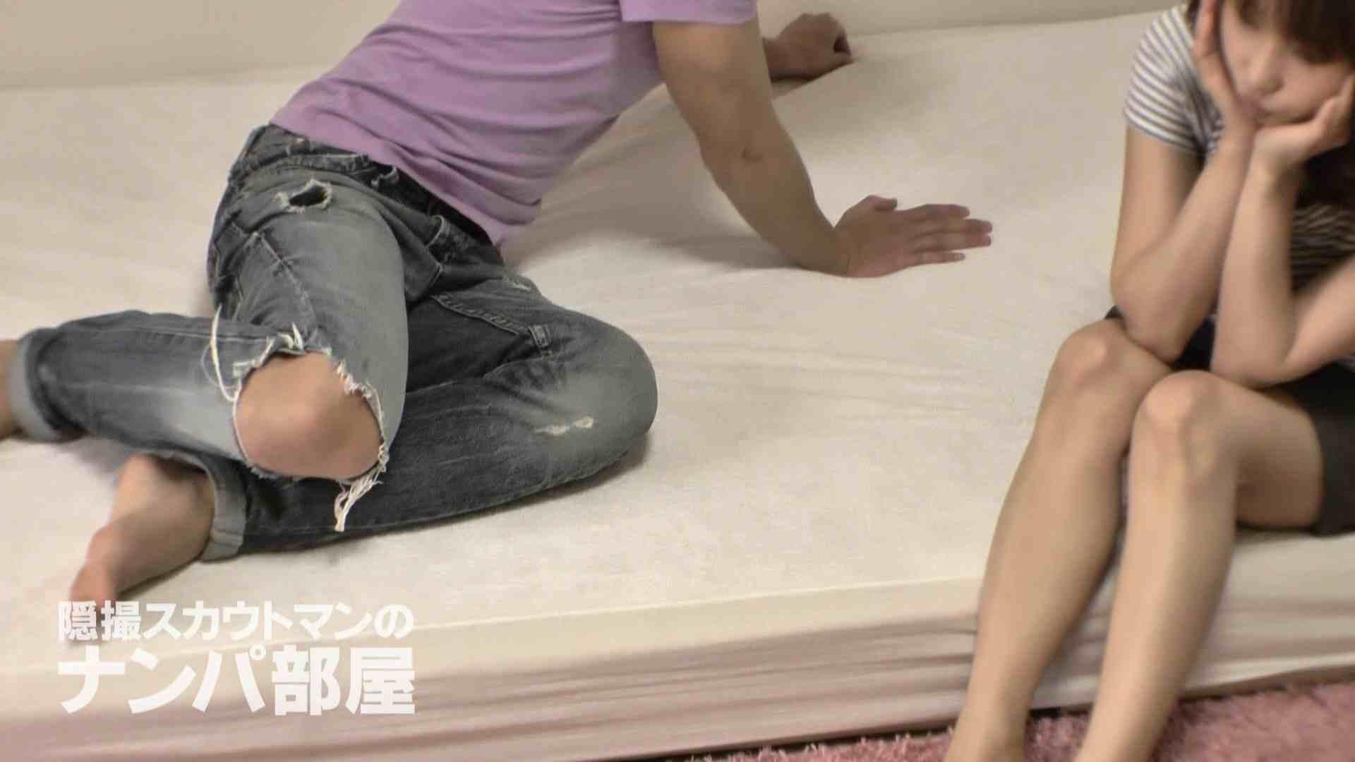 隠撮スカウトマンのナンパ部屋~風俗デビュー前のつまみ食い~ siivol.3 隠撮  105連発 36