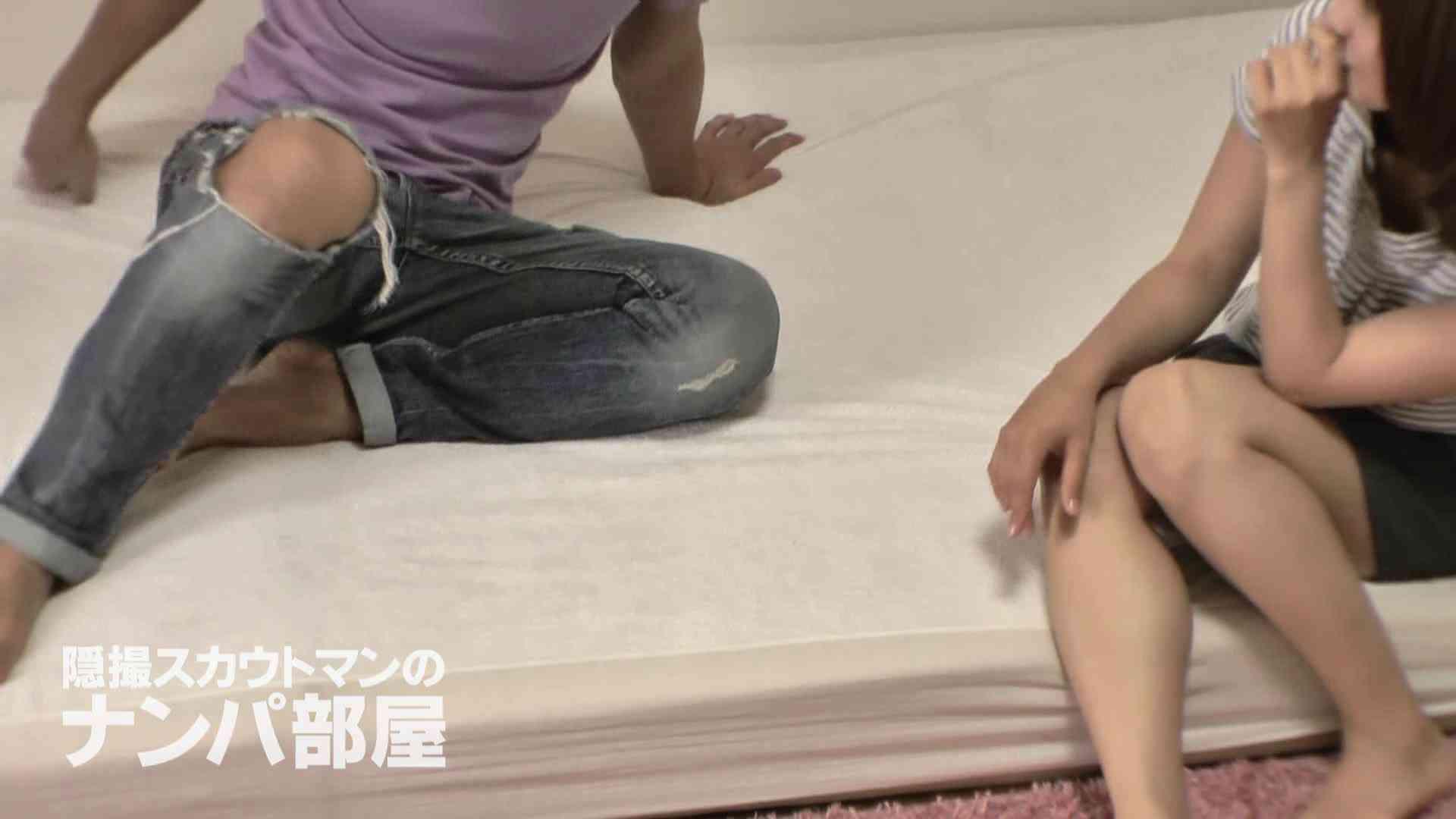 隠撮スカウトマンのナンパ部屋~風俗デビュー前のつまみ食い~ siivol.3 ナンパ セックス無修正動画無料 105連発 39