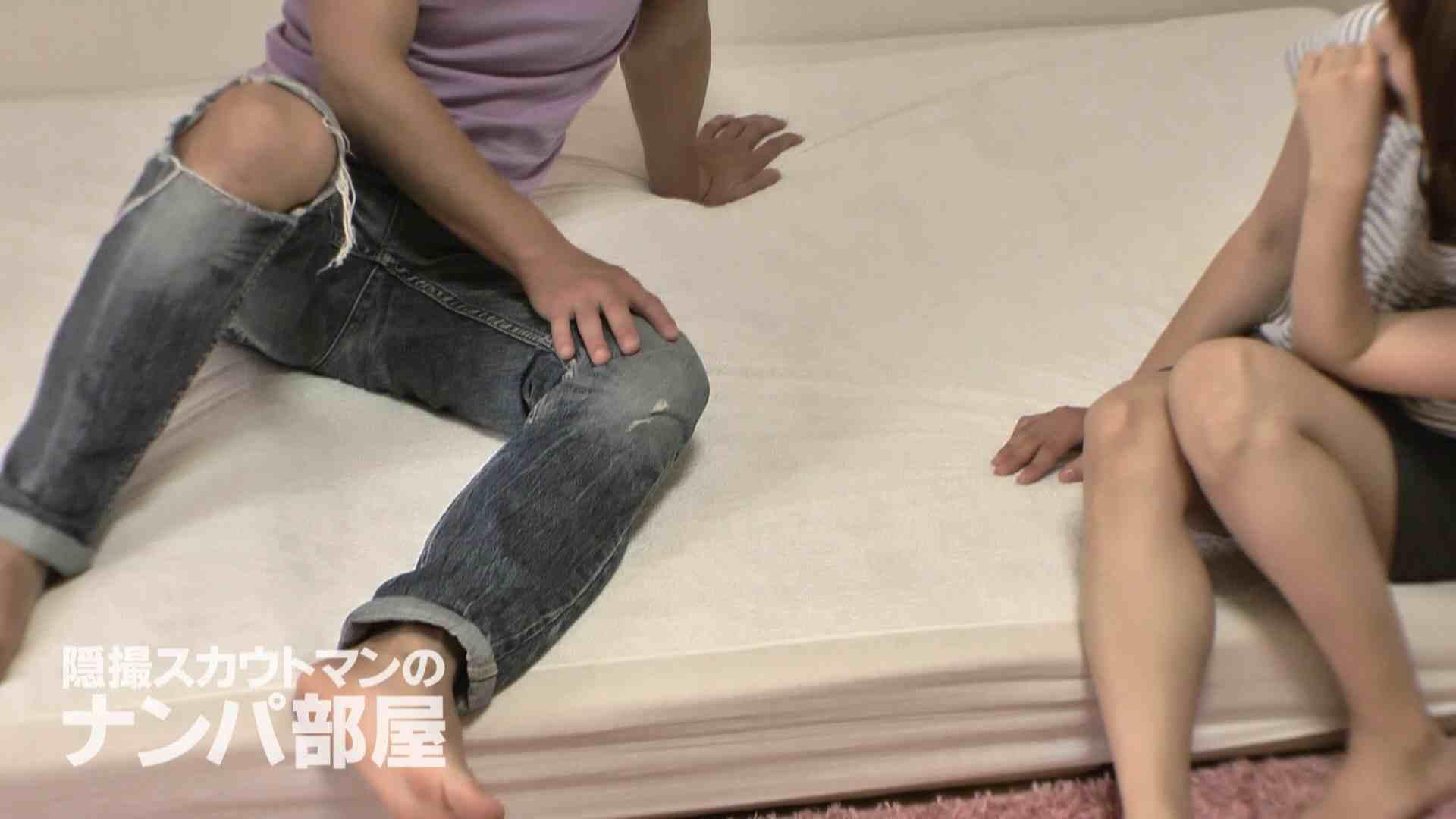 隠撮スカウトマンのナンパ部屋~風俗デビュー前のつまみ食い~ siivol.3 隠撮 | SEXプレイ  105連発 41