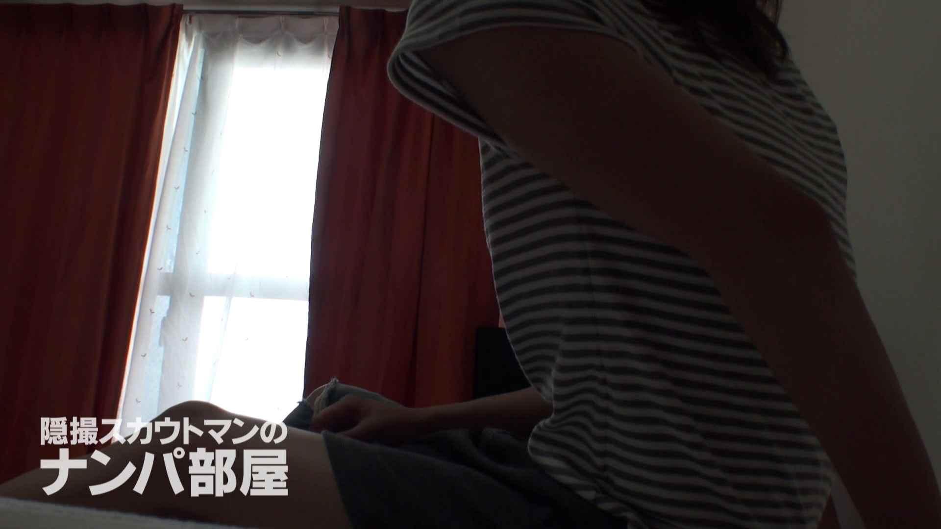 隠撮スカウトマンのナンパ部屋~風俗デビュー前のつまみ食い~ siivol.3 隠撮 | SEXプレイ  105連発 53