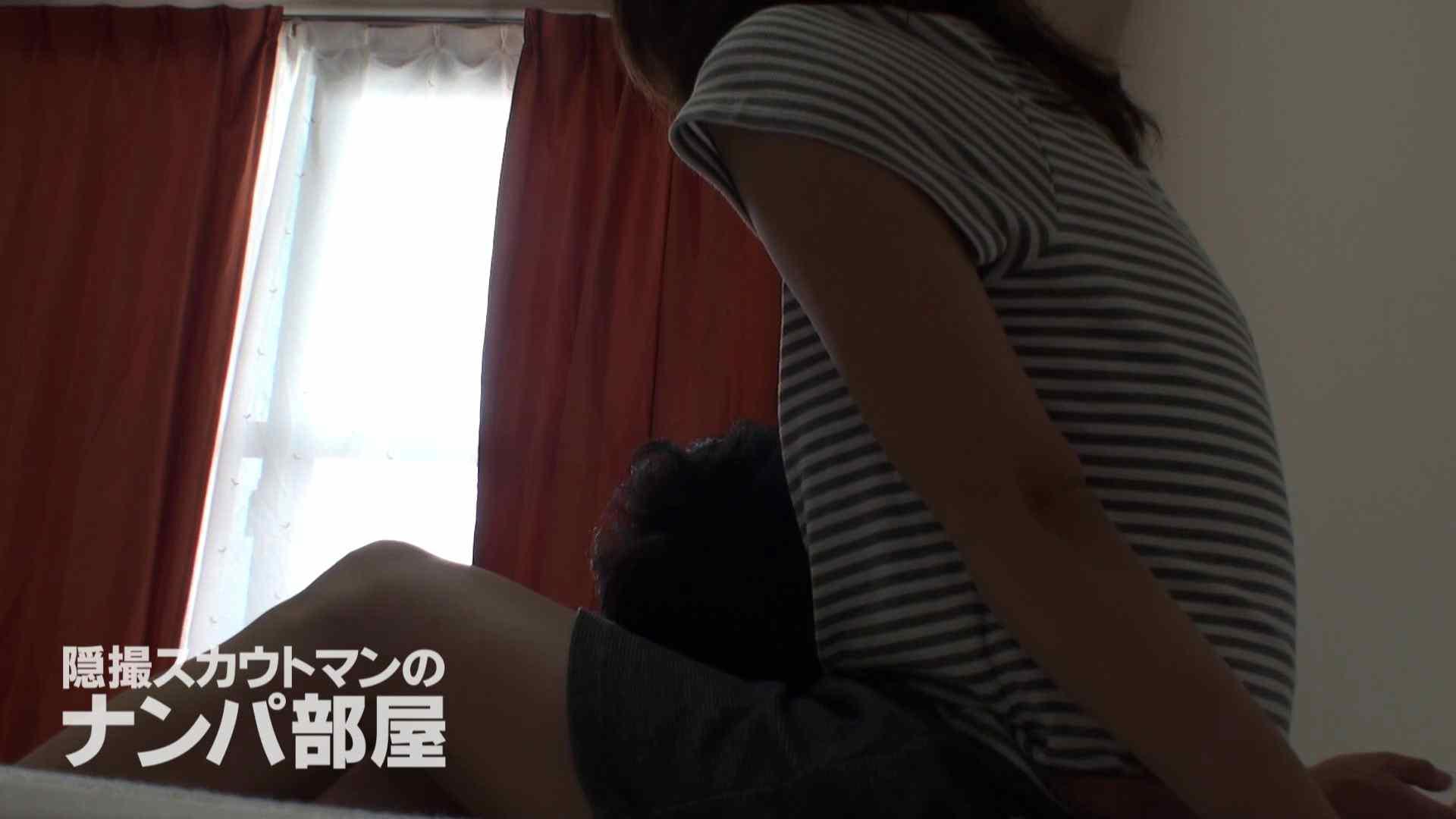 隠撮スカウトマンのナンパ部屋~風俗デビュー前のつまみ食い~ siivol.3 隠撮 | SEXプレイ  105連発 61