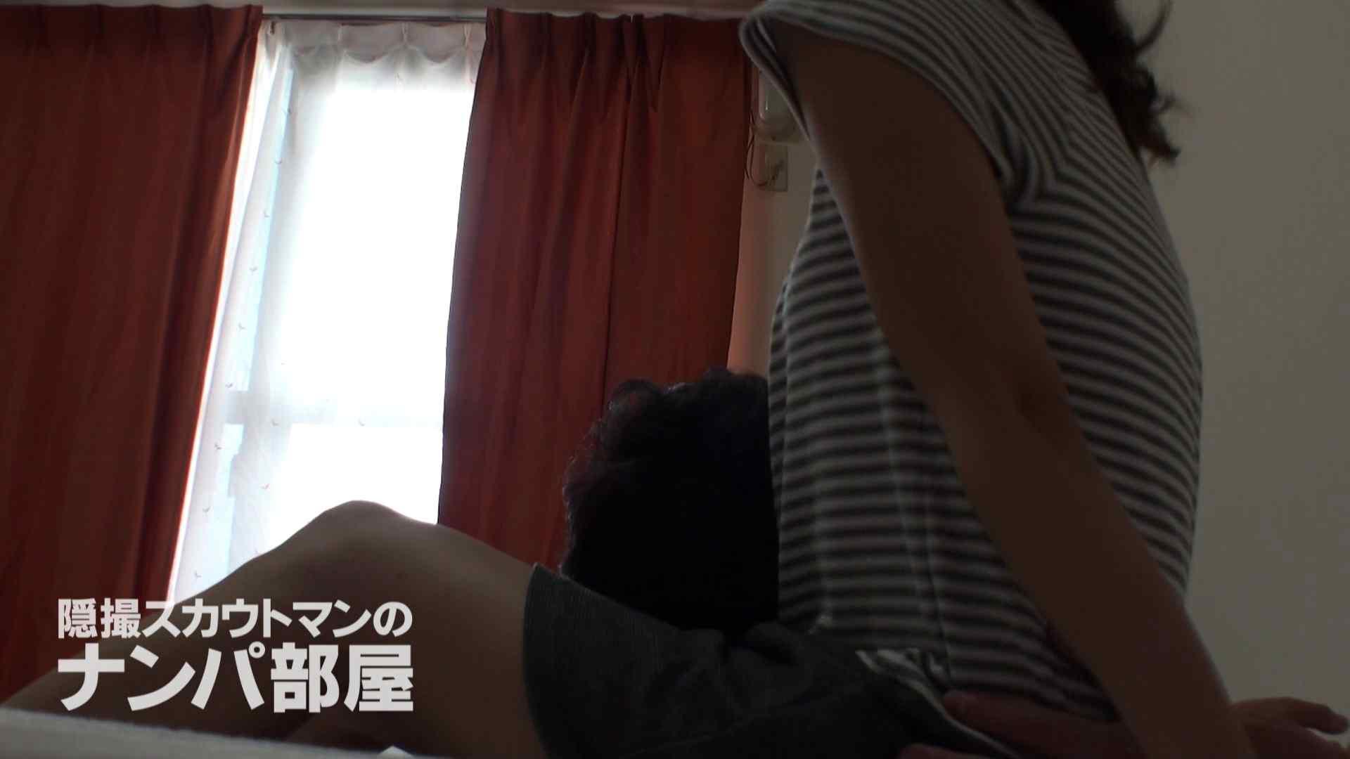 隠撮スカウトマンのナンパ部屋~風俗デビュー前のつまみ食い~ siivol.3 隠撮  105連発 64