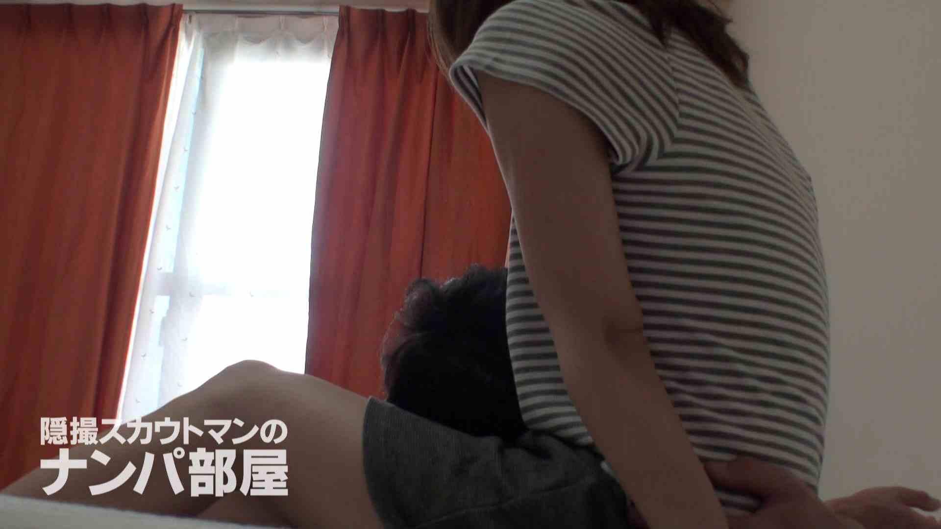 隠撮スカウトマンのナンパ部屋~風俗デビュー前のつまみ食い~ siivol.3 隠撮 | SEXプレイ  105連発 65