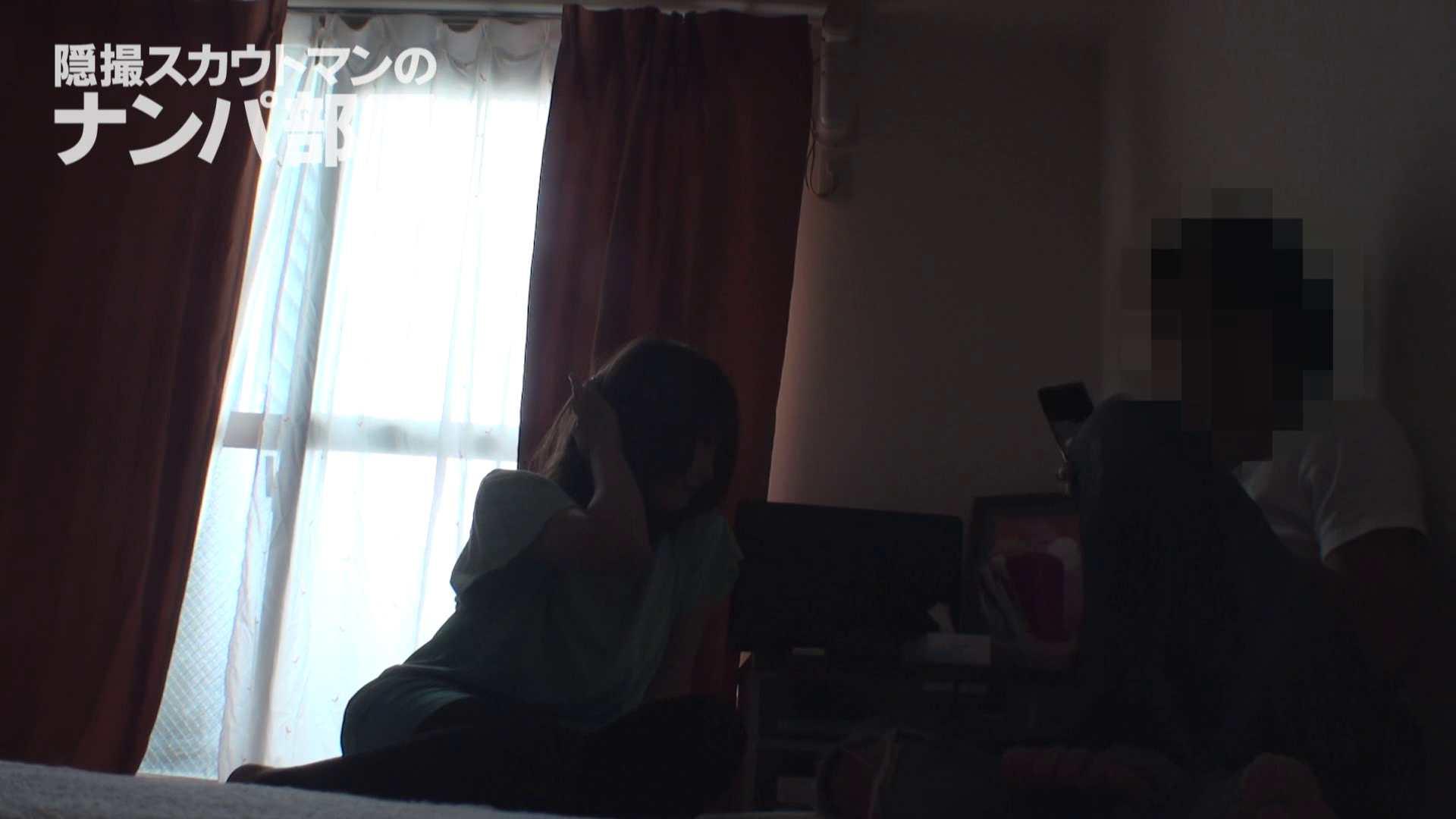 隠撮スカウトマンのナンパ部屋~風俗デビュー前のつまみ食い~ siivol.4 ナンパ  59連発 10