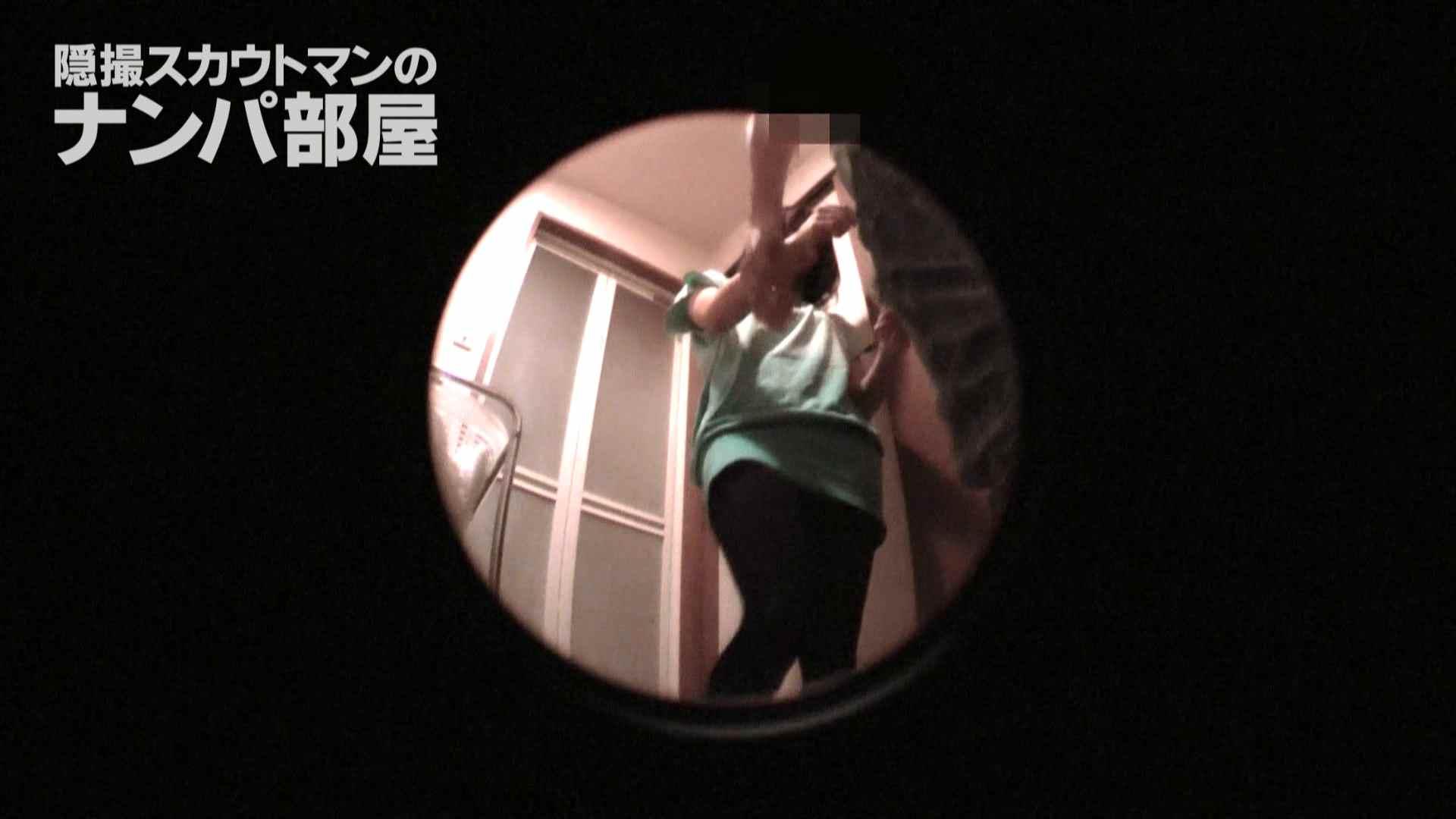 隠撮スカウトマンのナンパ部屋~風俗デビュー前のつまみ食い~ siivol.4 ナンパ | 中出し  59連発 16