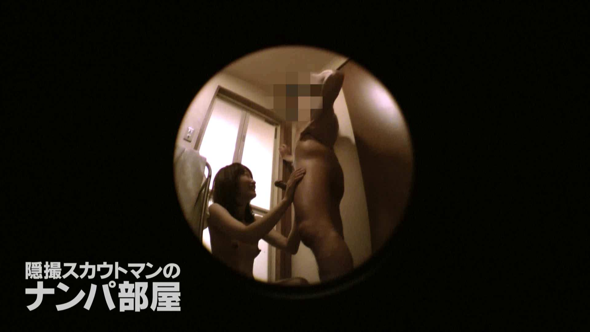 隠撮スカウトマンのナンパ部屋~風俗デビュー前のつまみ食い~ siivol.4 美女OL 盗み撮り動画キャプチャ 59連発 32