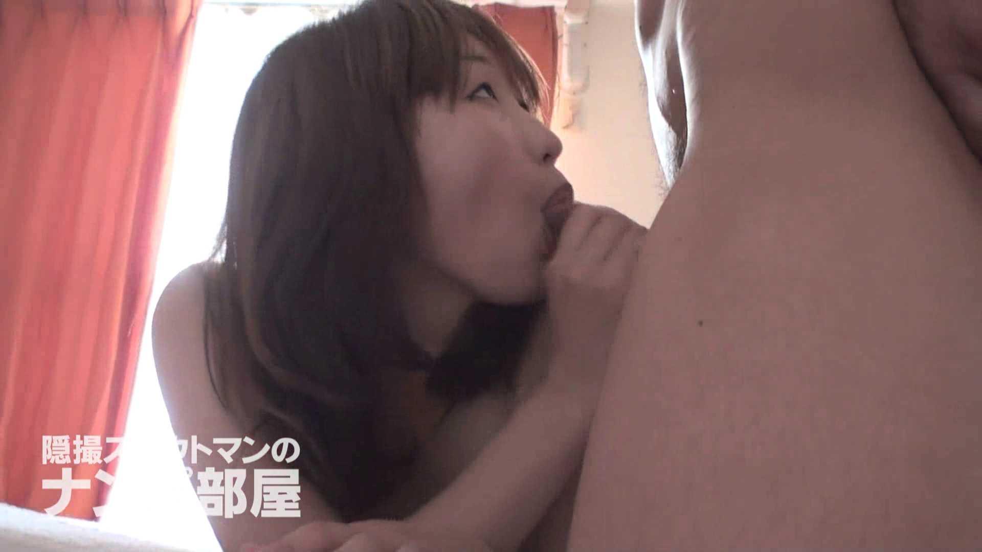 隠撮スカウトマンのナンパ部屋~風俗デビュー前のつまみ食い~ siivol.4 隠撮 アダルト動画キャプチャ 59連発 39