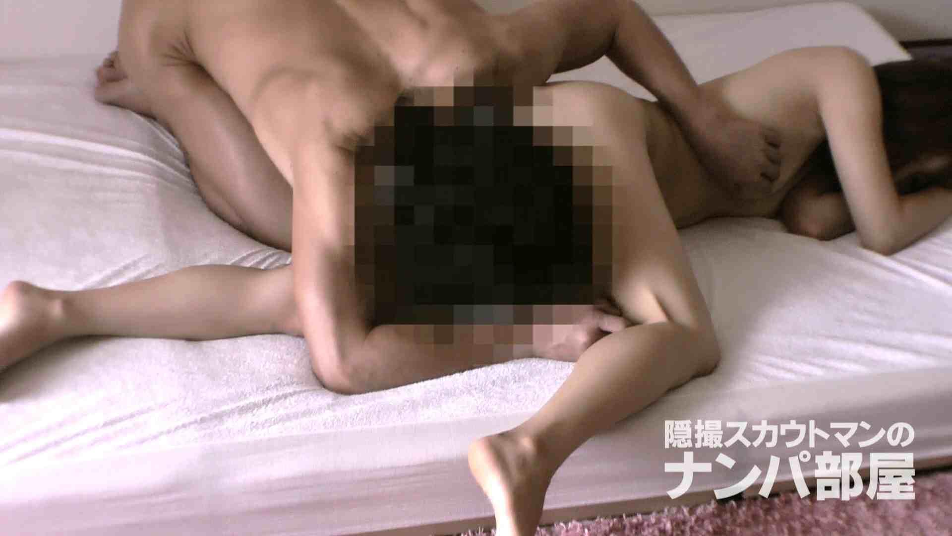 隠撮スカウトマンのナンパ部屋~風俗デビュー前のつまみ食い~ siivol.4 ナンパ | 中出し  59連発 41