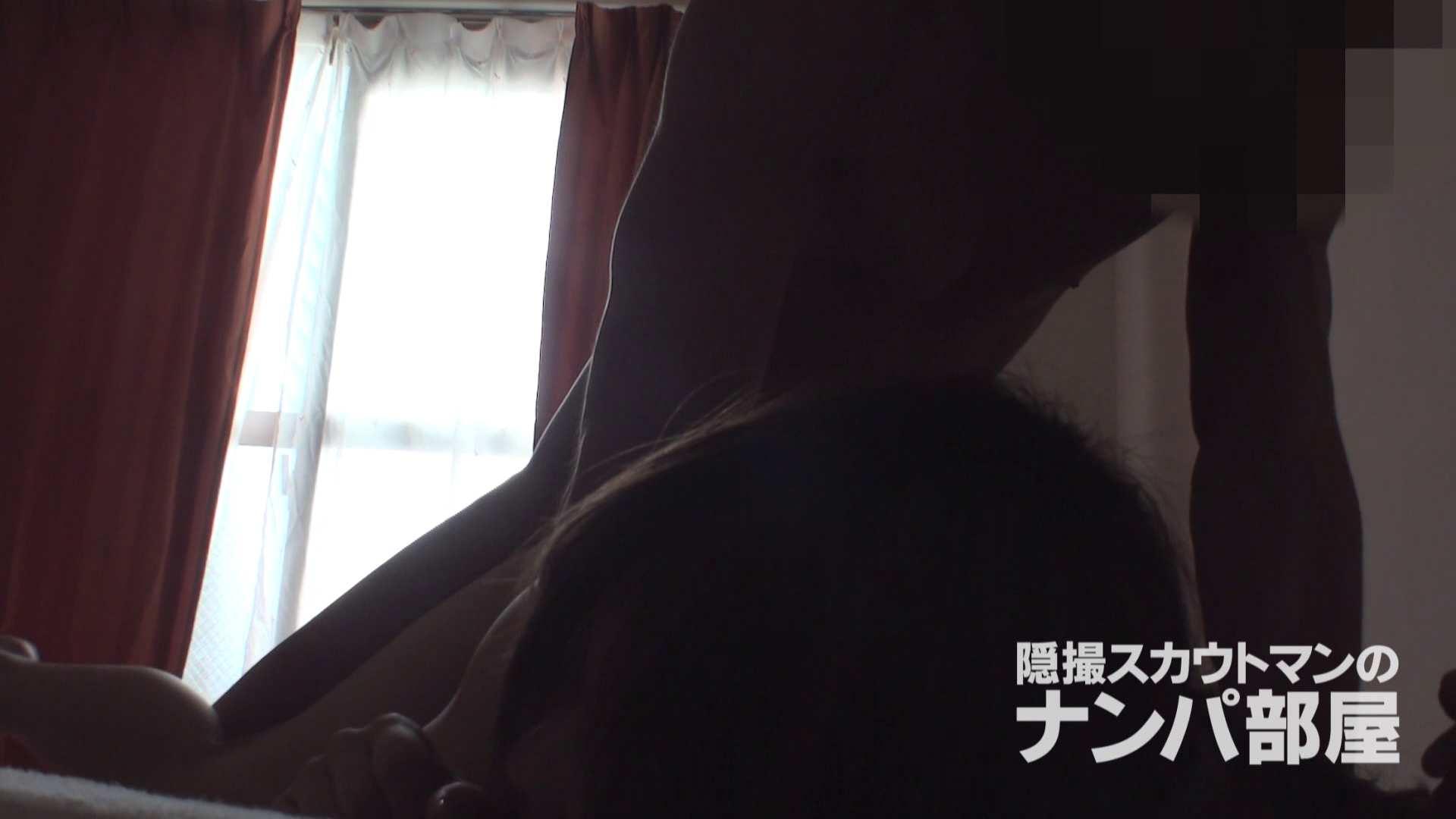 隠撮スカウトマンのナンパ部屋~風俗デビュー前のつまみ食い~ siivol.4 SEXプレイ 戯れ無修正画像 59連発 43