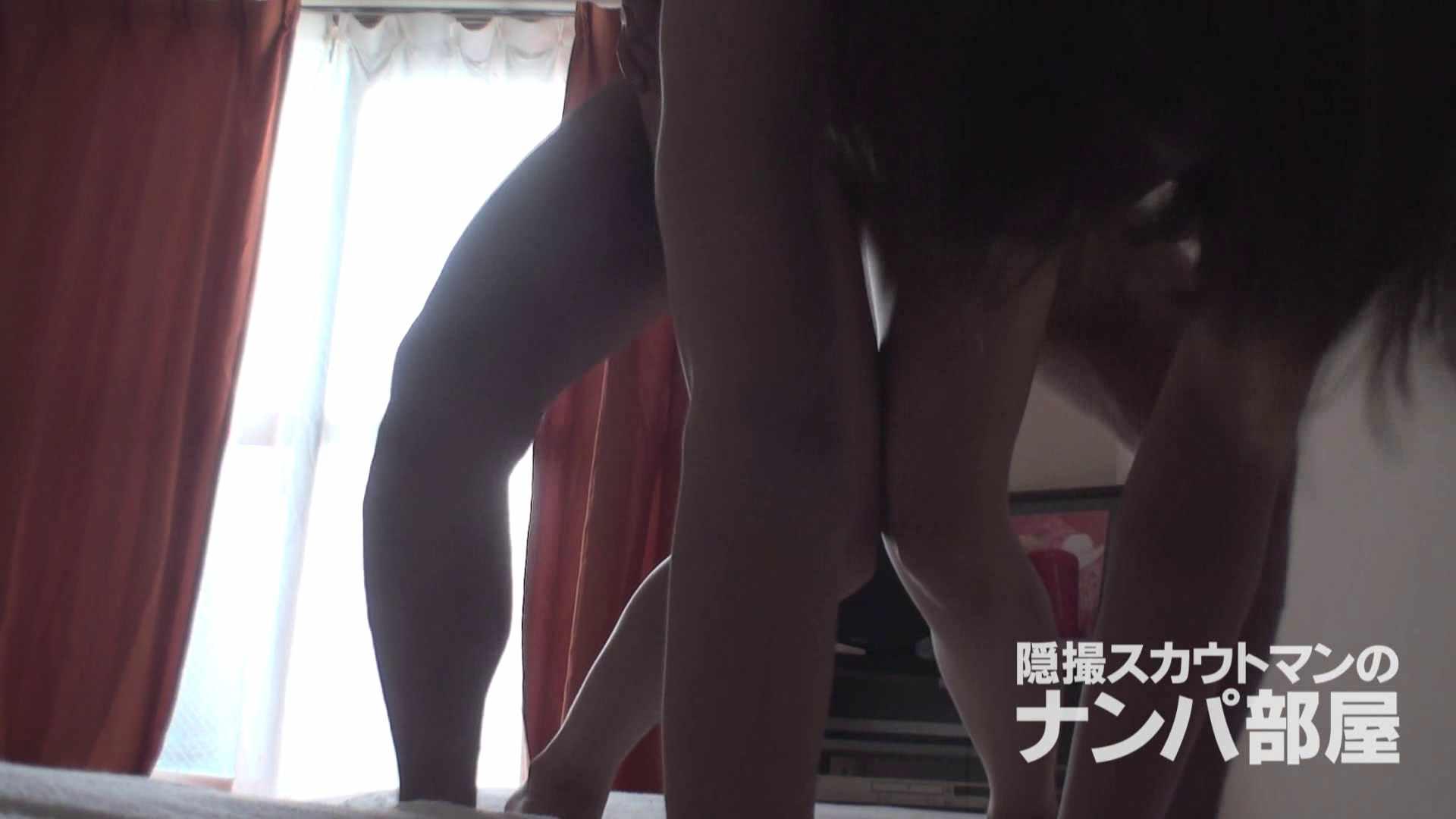 隠撮スカウトマンのナンパ部屋~風俗デビュー前のつまみ食い~ siivol.4 隠撮 アダルト動画キャプチャ 59連発 54
