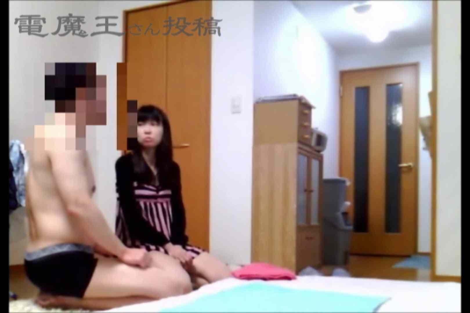 電魔王さんの「隠撮の部屋」ちか 隠撮  84連発 27