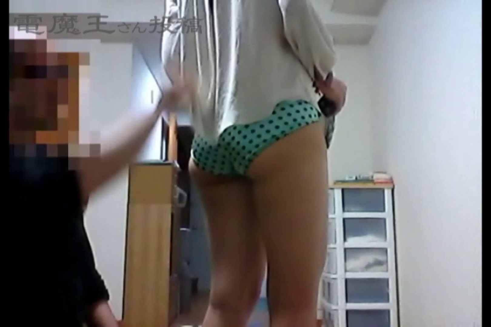 電魔王さんの「隠撮の部屋」キララ 隠撮  32連発 8