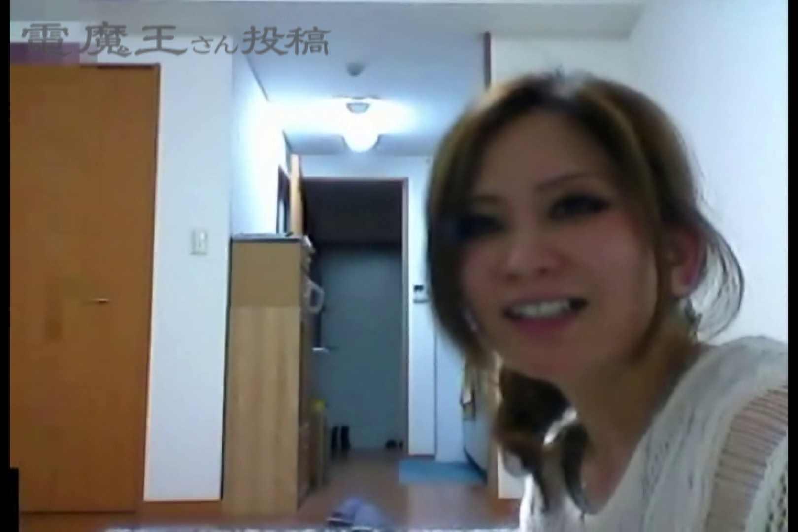 電魔王さんの「隠撮の部屋」カエデ 美女 | 隠撮  29連発 1