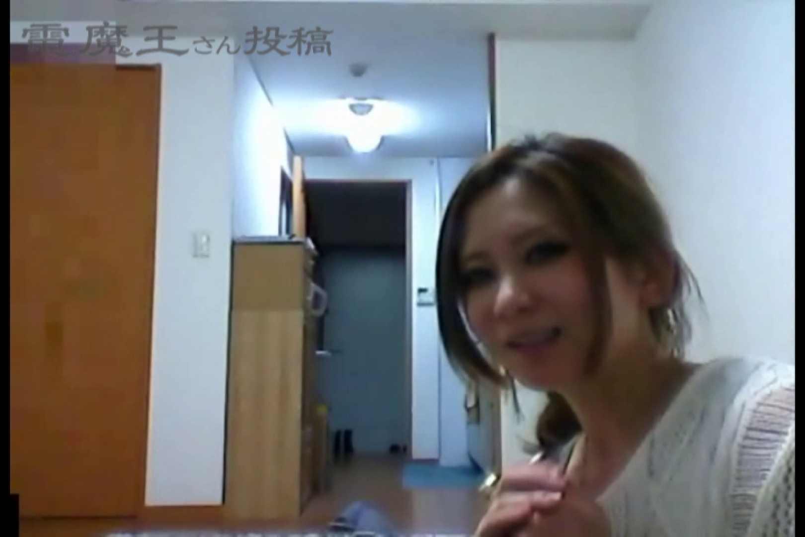 電魔王さんの「隠撮の部屋」カエデ 美女 | 隠撮  29連発 3
