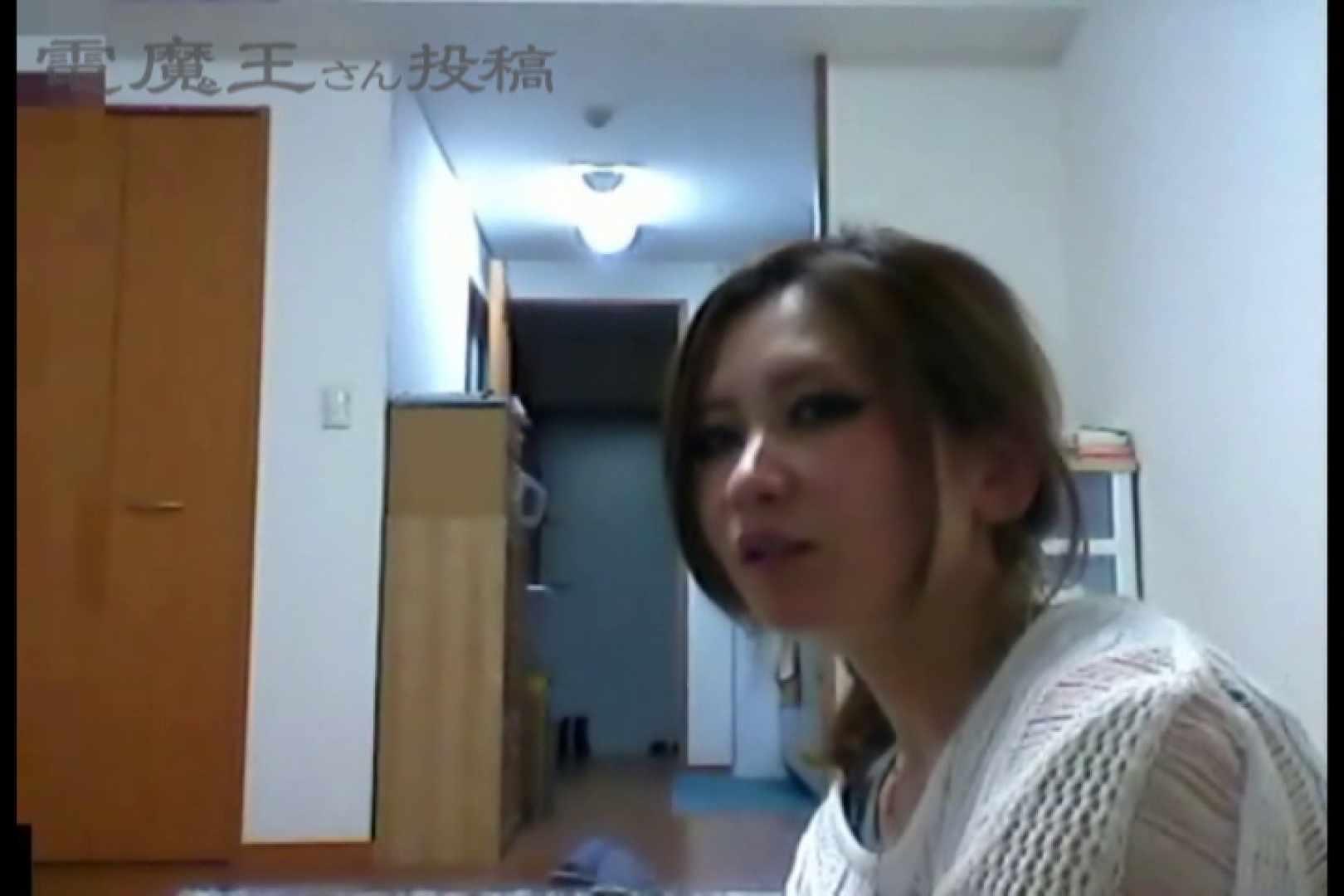 電魔王さんの「隠撮の部屋」カエデ 美女  29連発 8