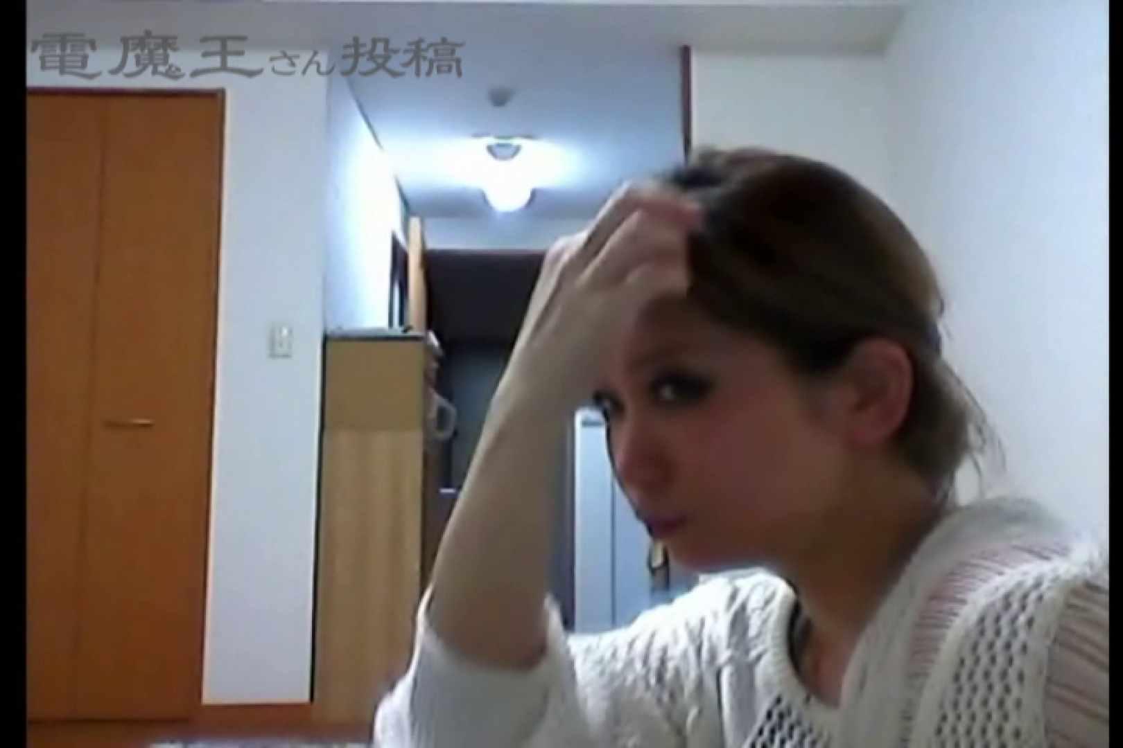 電魔王さんの「隠撮の部屋」カエデ 美女  29連発 18