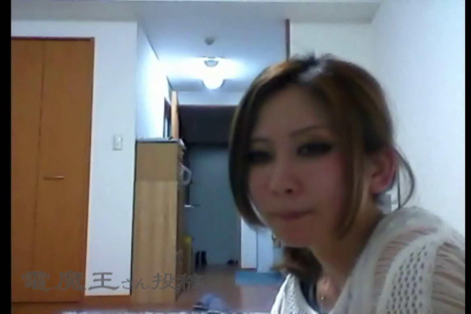 電魔王さんの「隠撮の部屋」カエデ 美女  29連発 20