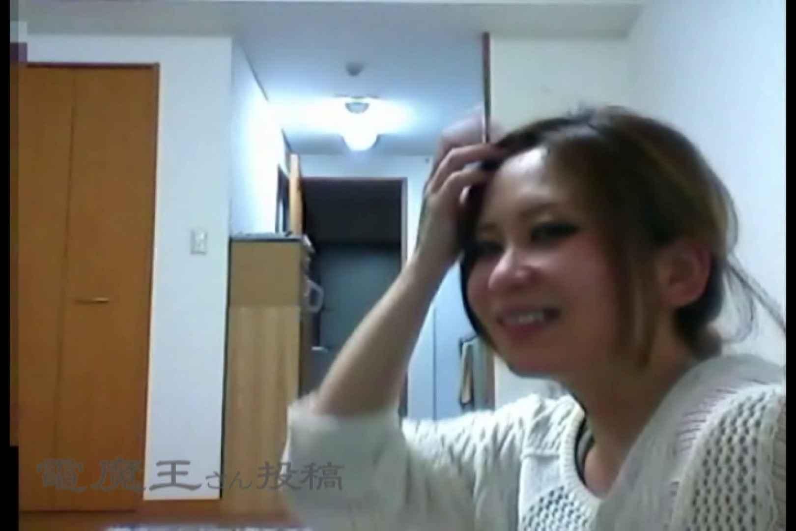 電魔王さんの「隠撮の部屋」カエデ 美女 | 隠撮  29連発 23