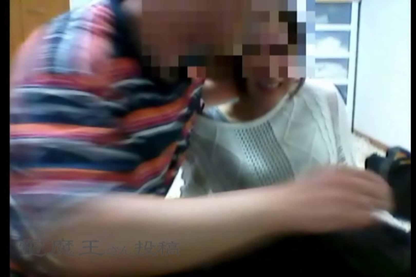 電魔王さんの「隠撮の部屋」カエデ 美女  29連発 24