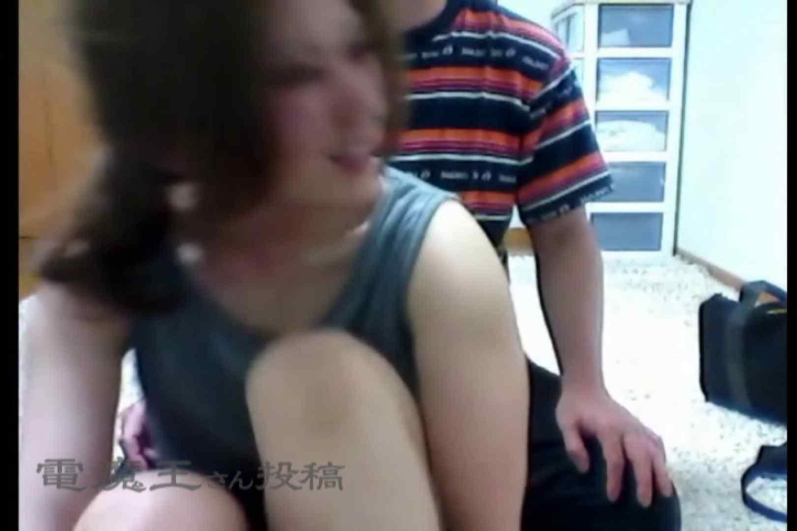 電魔王さんの「隠撮の部屋」カエデ 美女  29連発 28