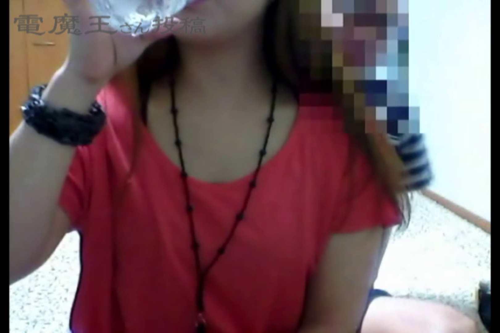 電魔王さんの「隠撮の部屋」ラム 隠撮  40連発 8