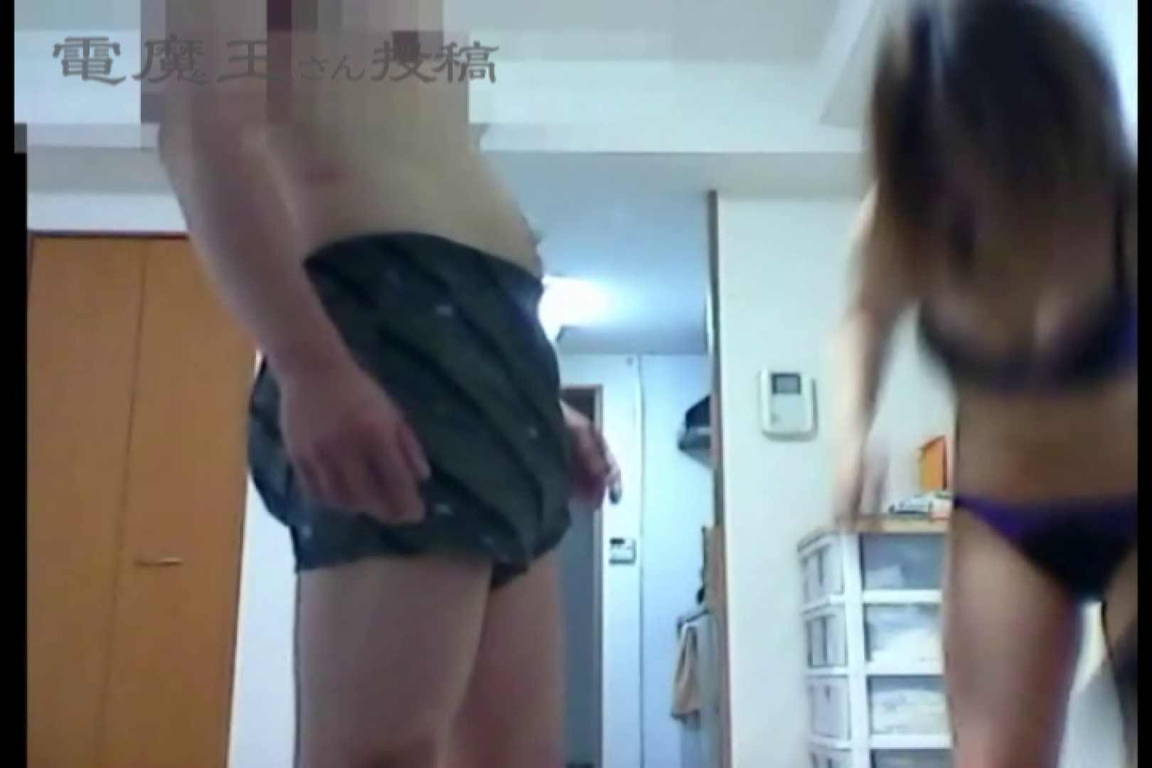 電魔王さんの「隠撮の部屋」リンカ 隠撮  42連発 14