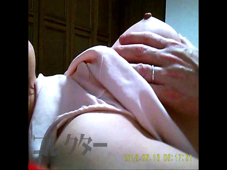 泥酔スレンダー美乳美女 休憩後に再度美女を堪能 美乳 セックス無修正動画無料 106連発 22