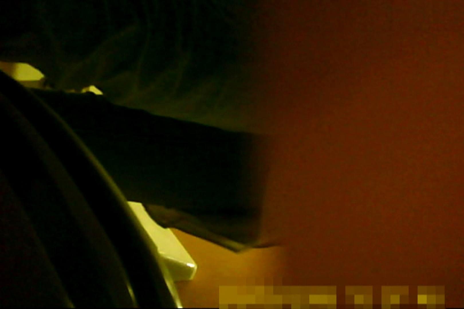 魅惑の化粧室~禁断のプライベート空間~20 チラ見え画像 ワレメ無修正動画無料 96連発 94